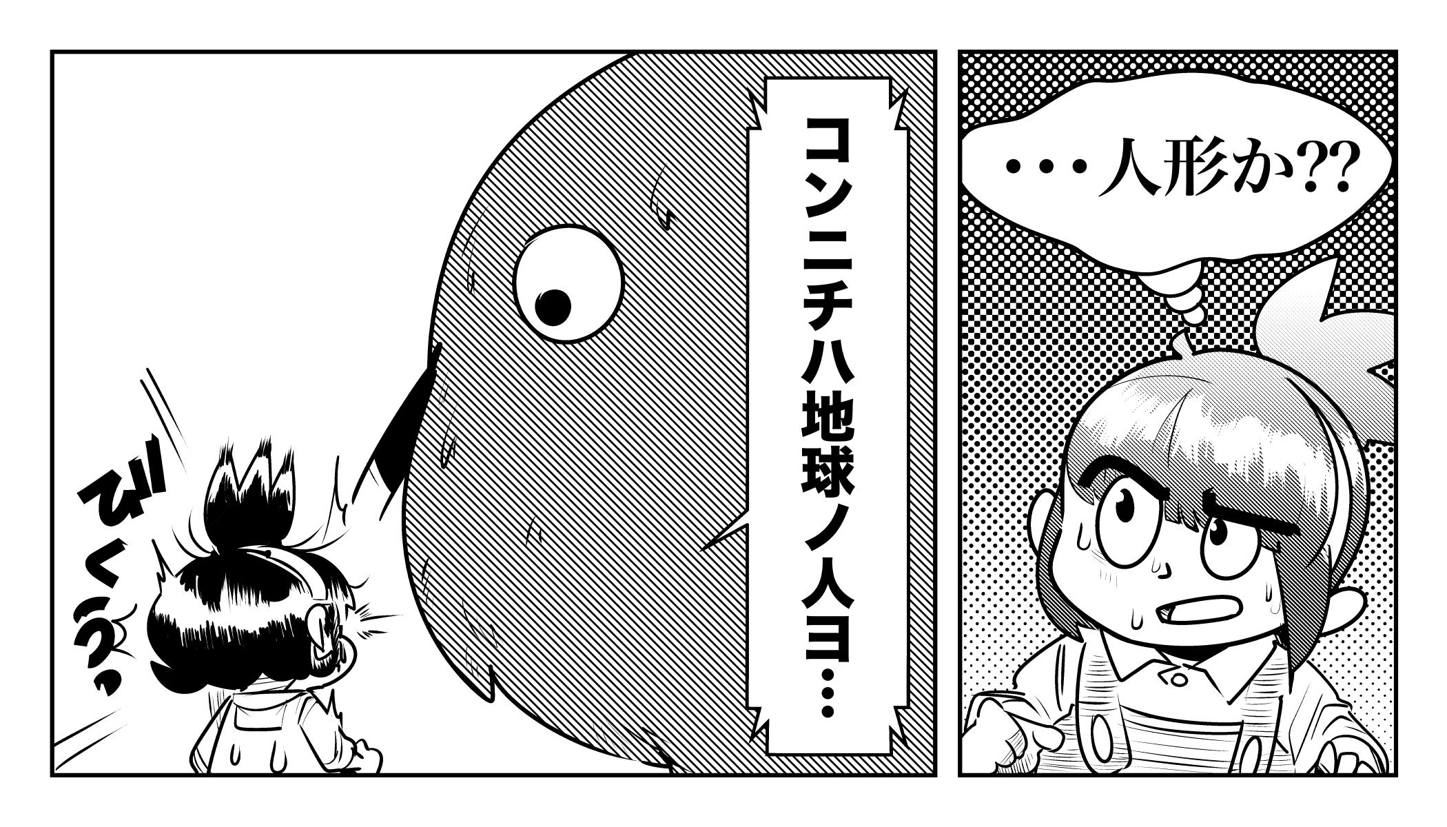 f:id:terashimaru117:20191116160526j:plain