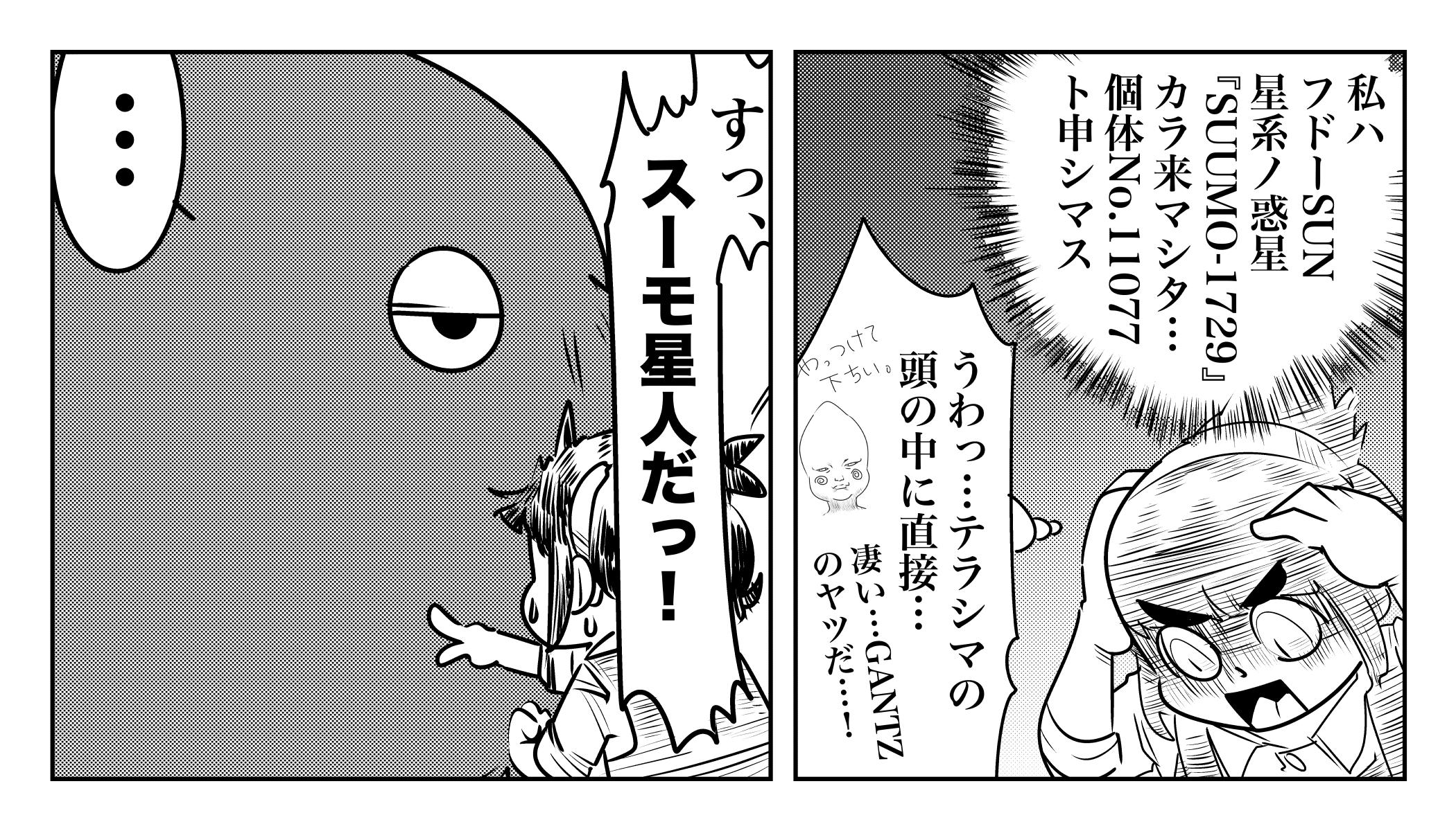 f:id:terashimaru117:20191116160531j:plain