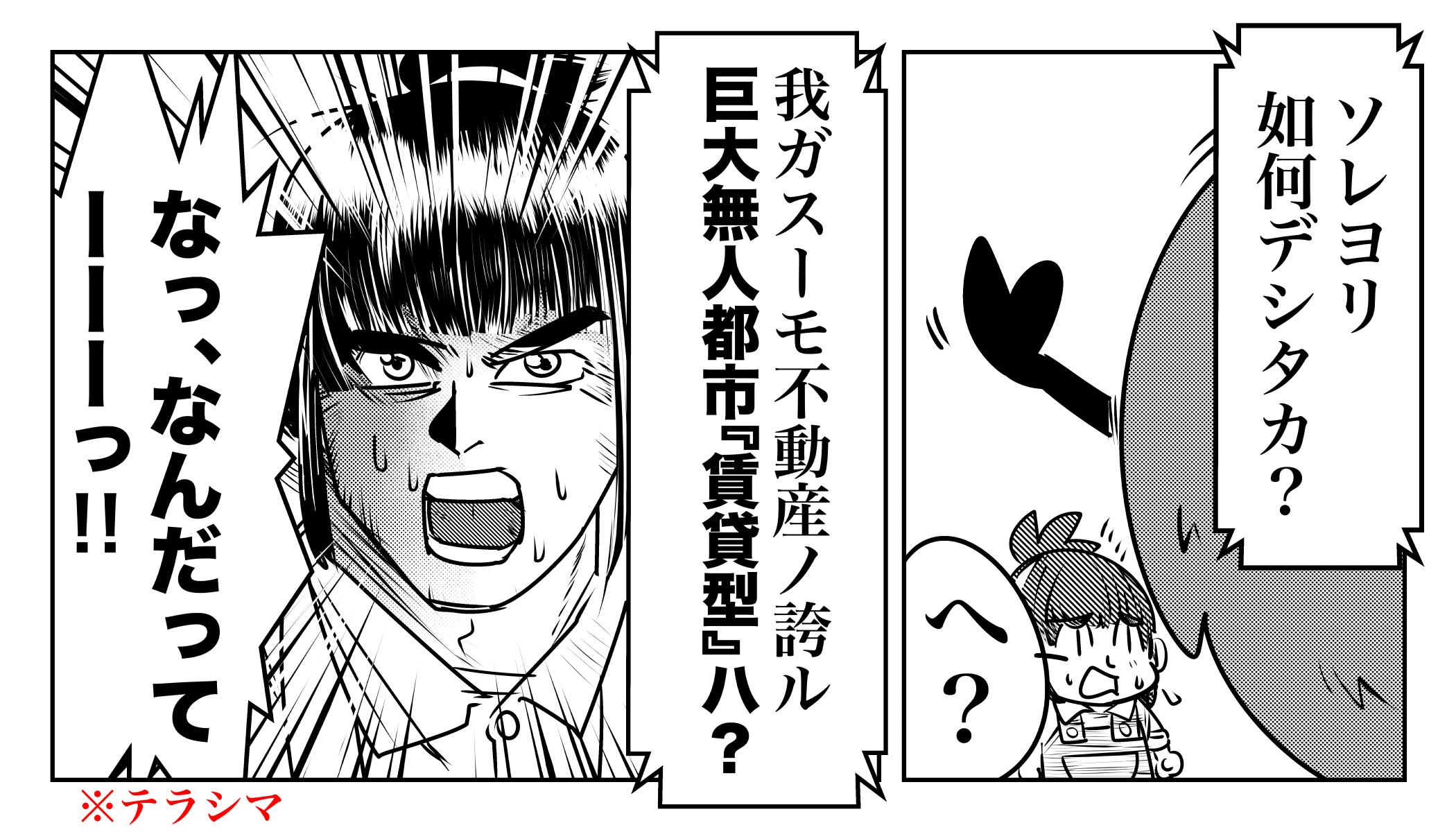 f:id:terashimaru117:20191116160818j:plain