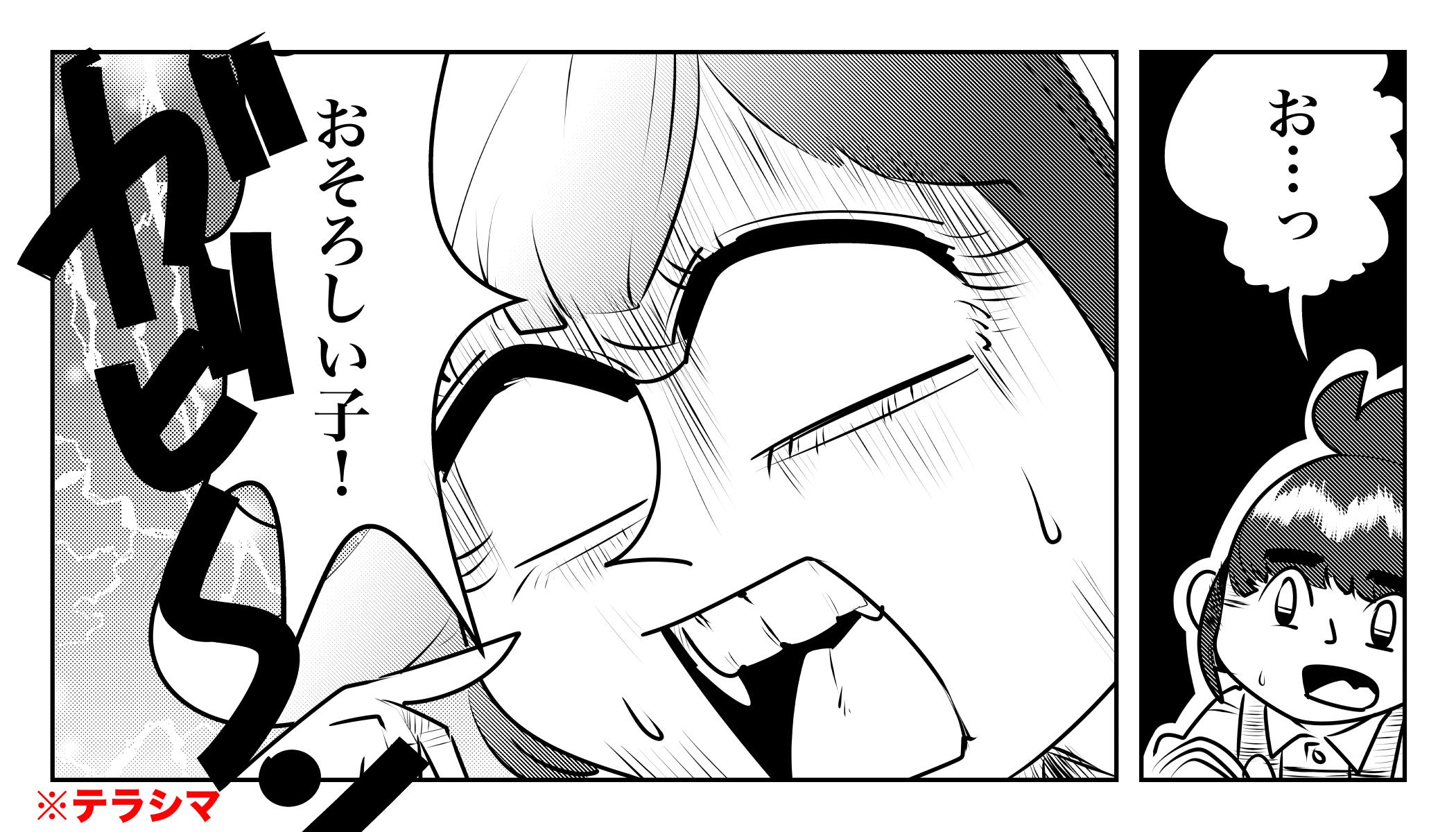 f:id:terashimaru117:20191116160829j:plain