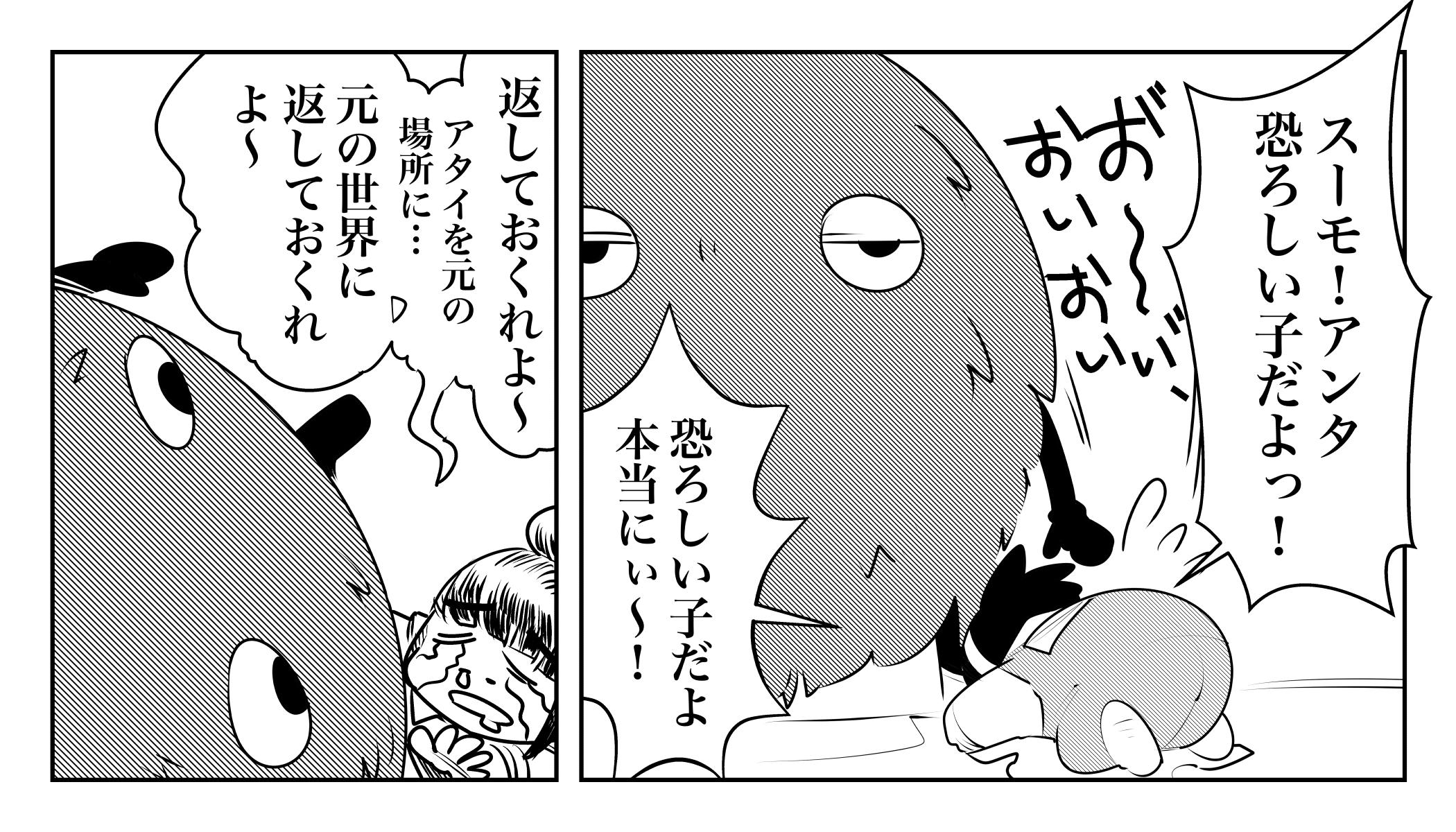 f:id:terashimaru117:20191116160905j:plain