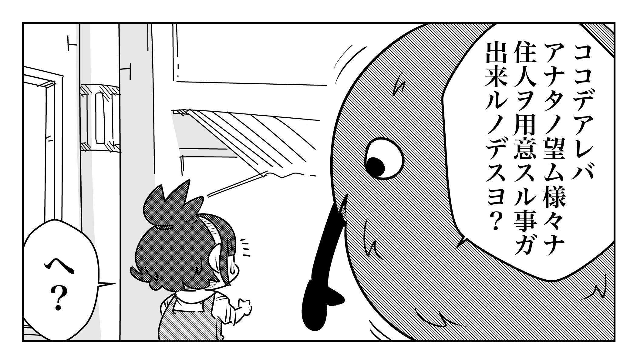 f:id:terashimaru117:20191116160918j:plain