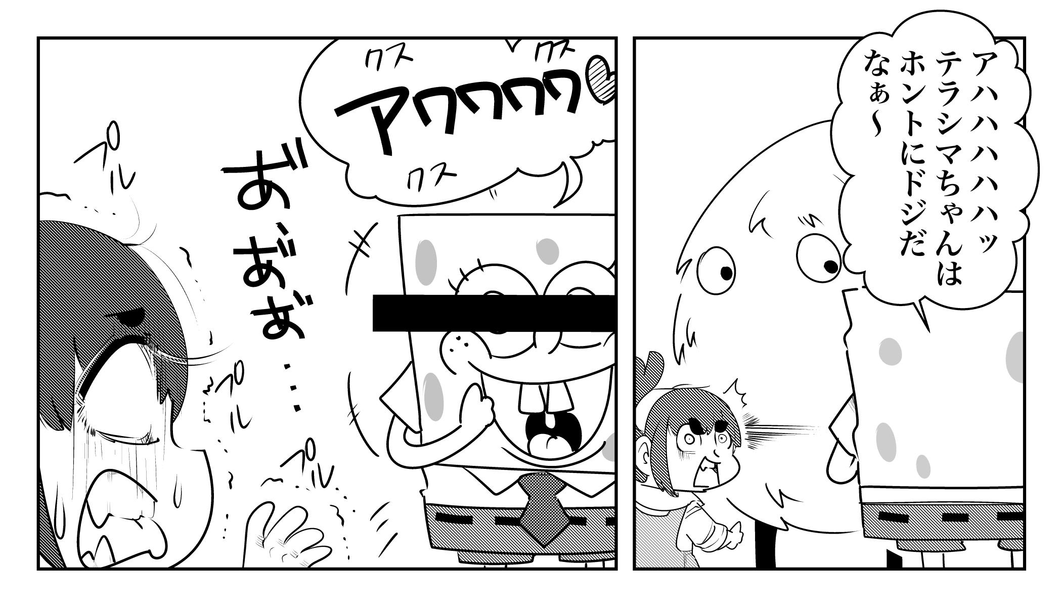 f:id:terashimaru117:20191116161035j:plain