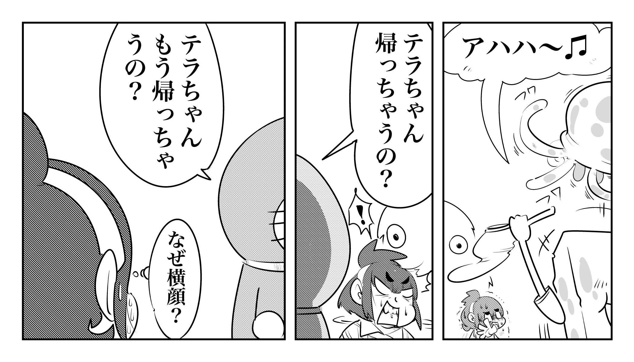 f:id:terashimaru117:20191116161039j:plain