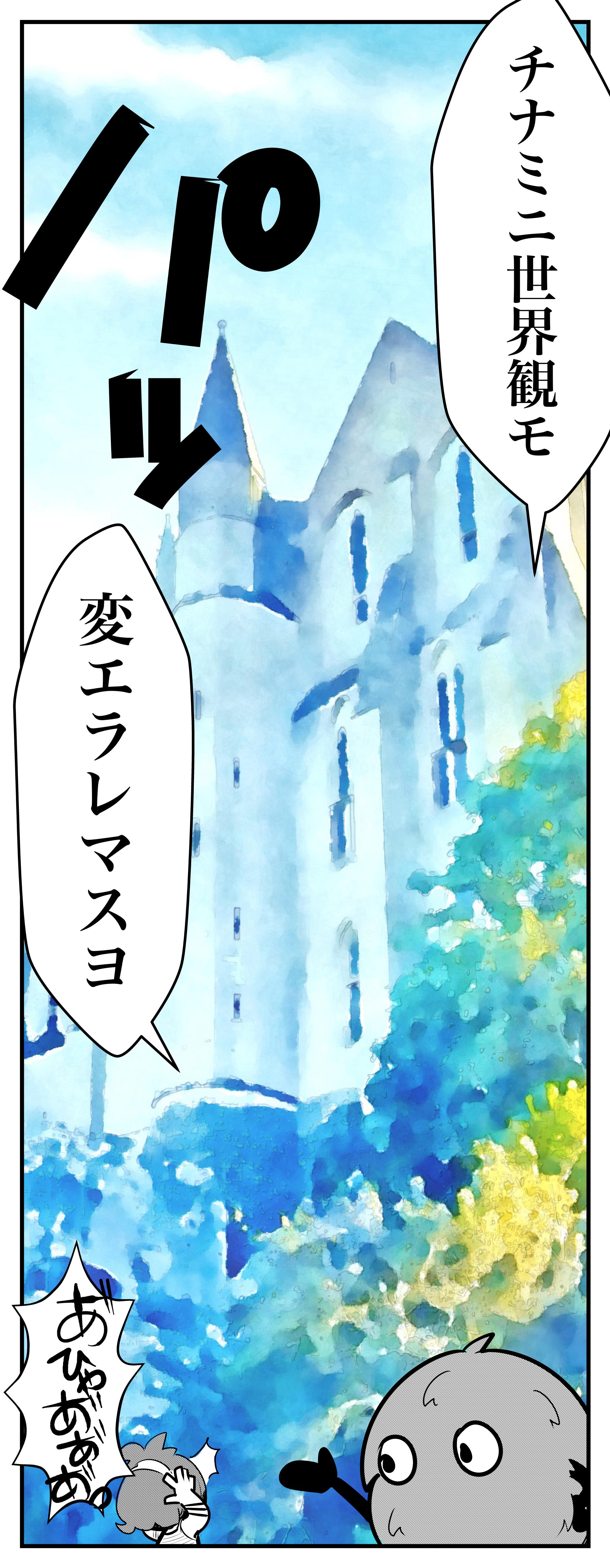 f:id:terashimaru117:20191116161140j:plain