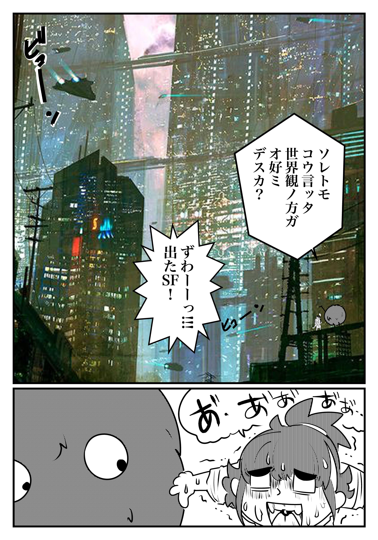 f:id:terashimaru117:20191116161148j:plain