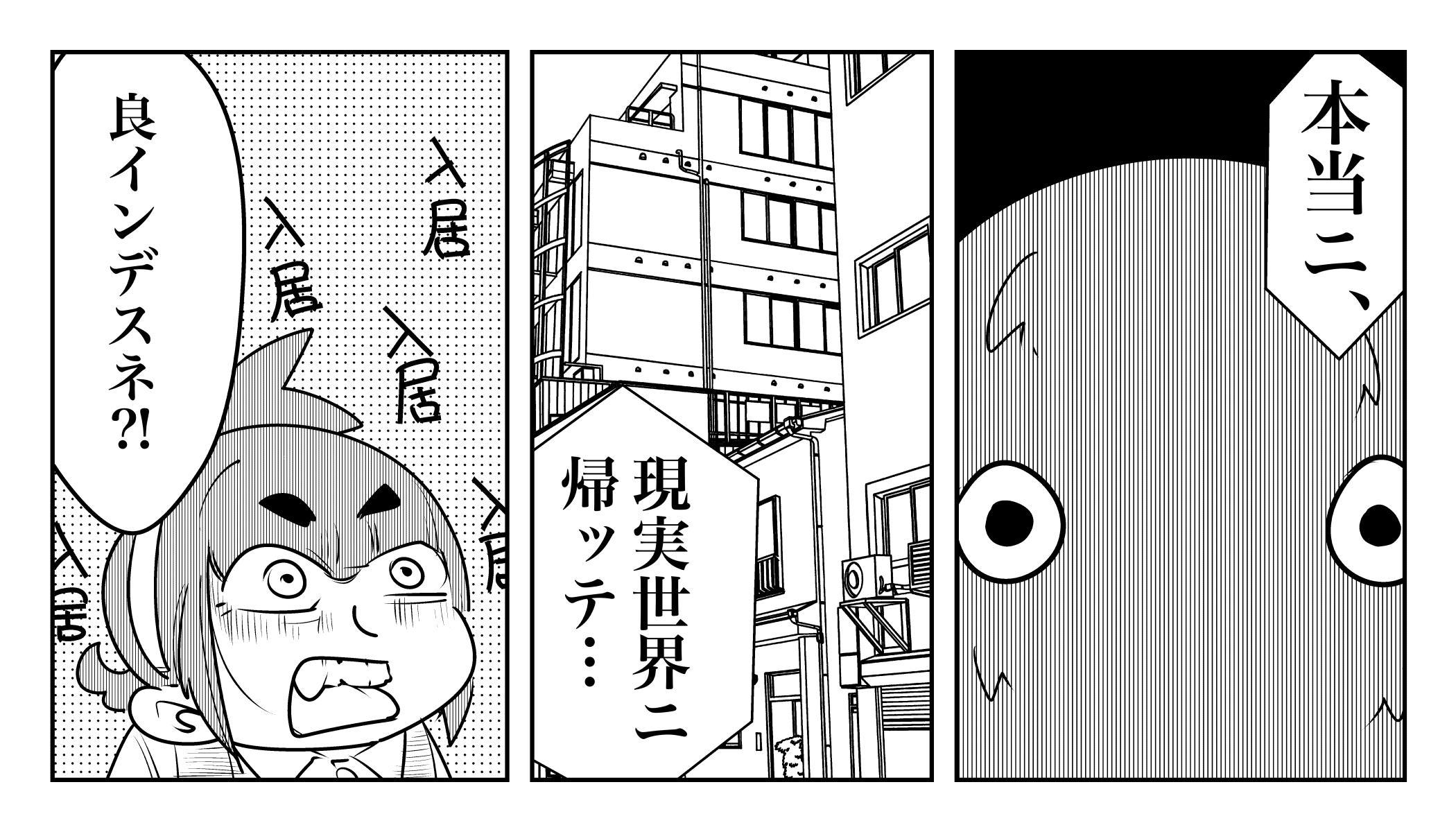 f:id:terashimaru117:20191116161155j:plain