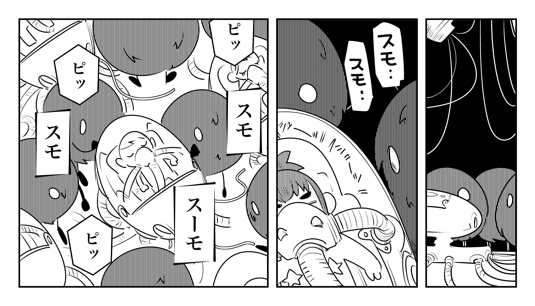 f:id:terashimaru117:20191119194807j:plain