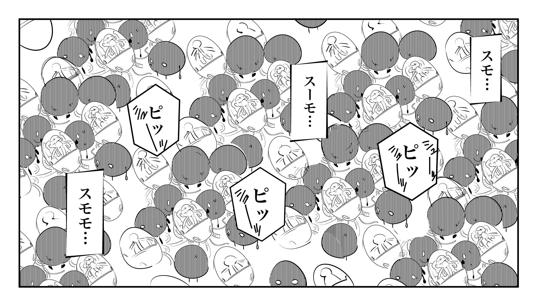 f:id:terashimaru117:20191119194811j:plain