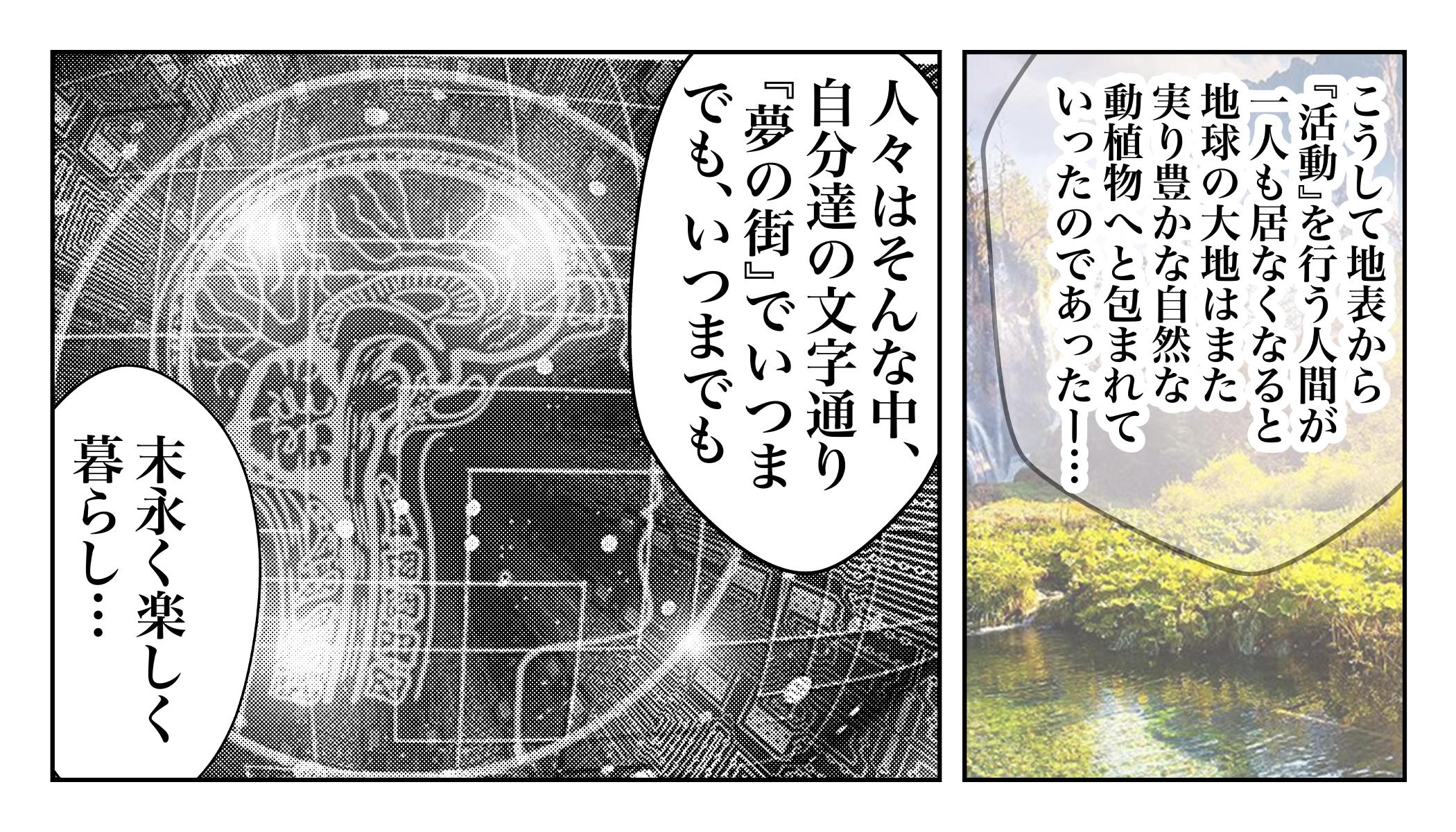 f:id:terashimaru117:20191119194934j:plain