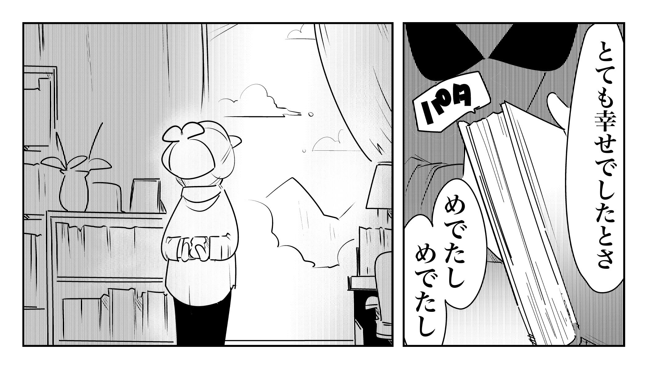f:id:terashimaru117:20191119194939j:plain