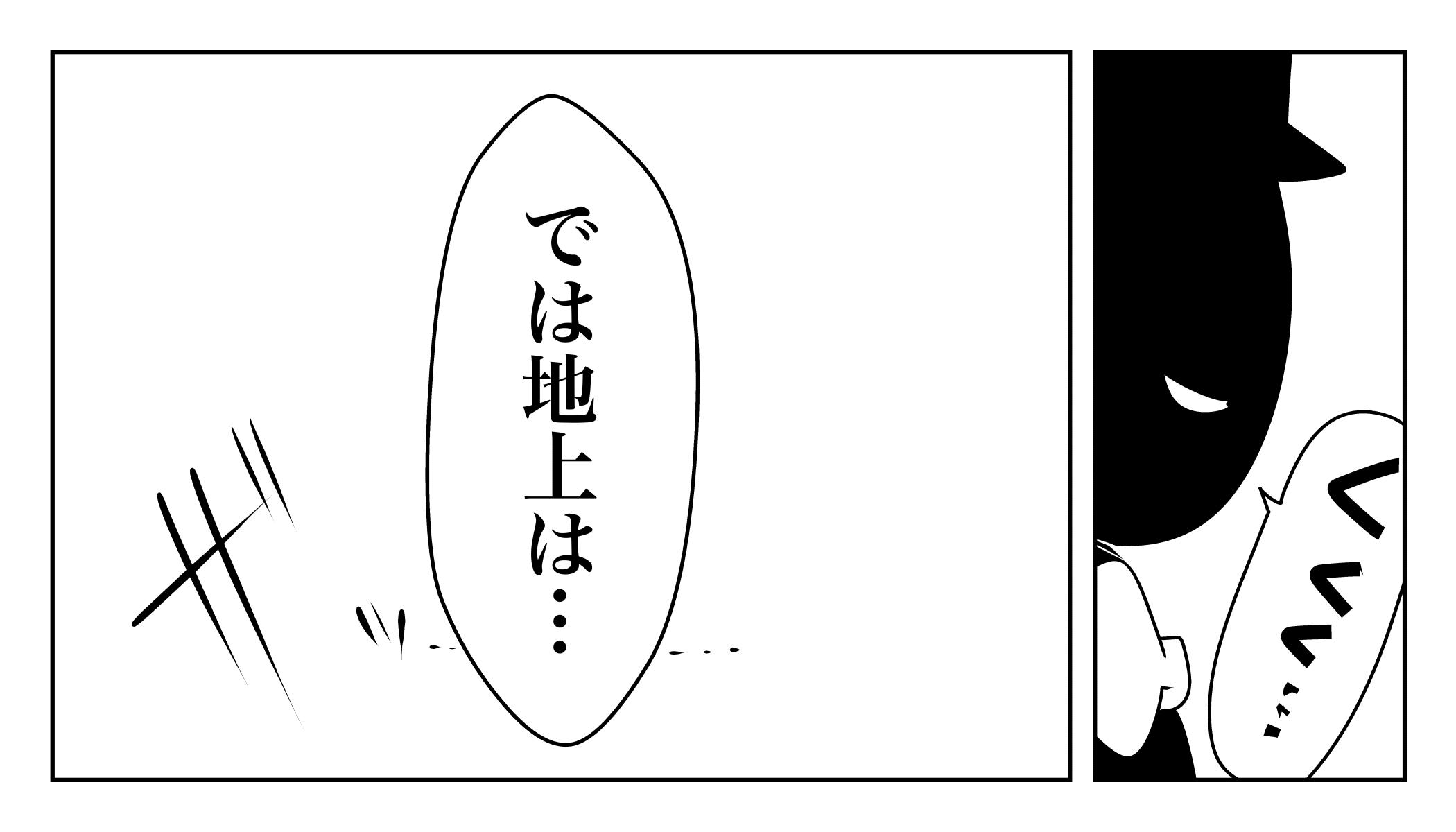f:id:terashimaru117:20191119194943j:plain