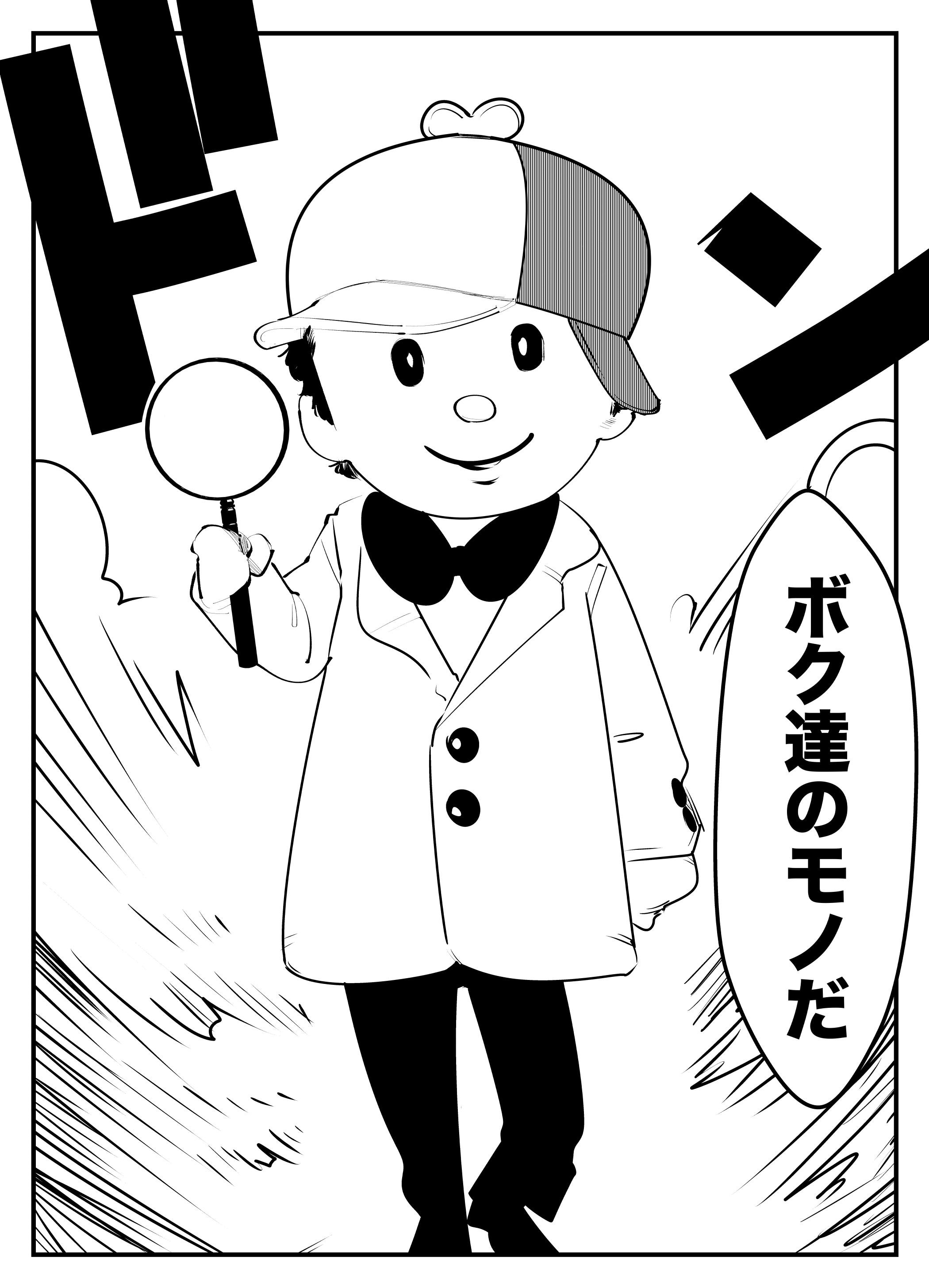 f:id:terashimaru117:20191119194948j:plain