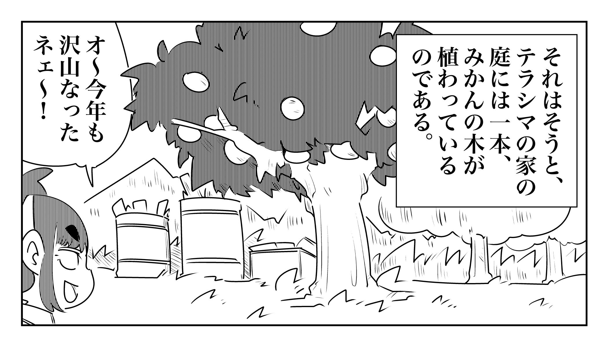 f:id:terashimaru117:20191120013349j:plain