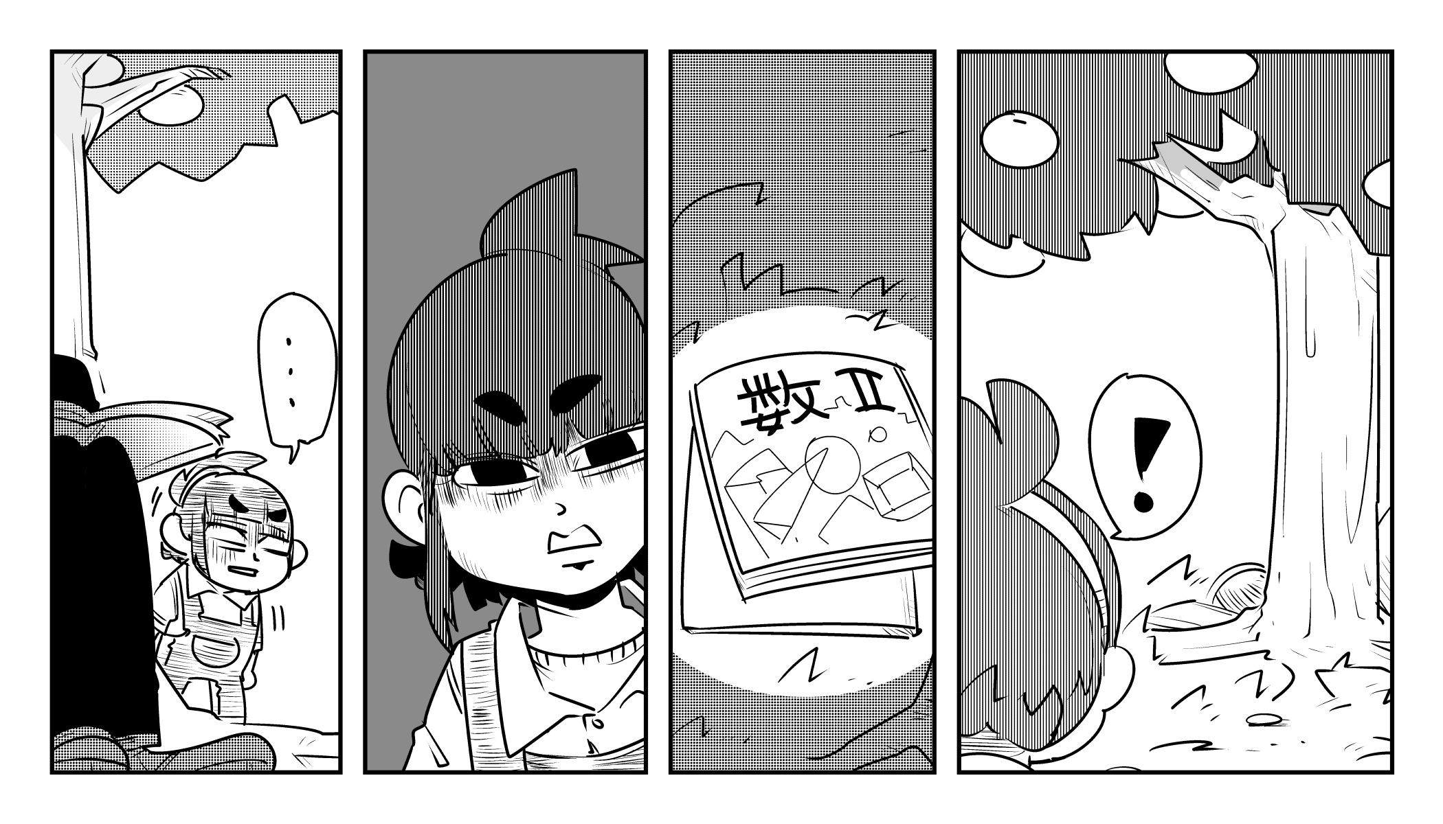 f:id:terashimaru117:20191120013354j:plain