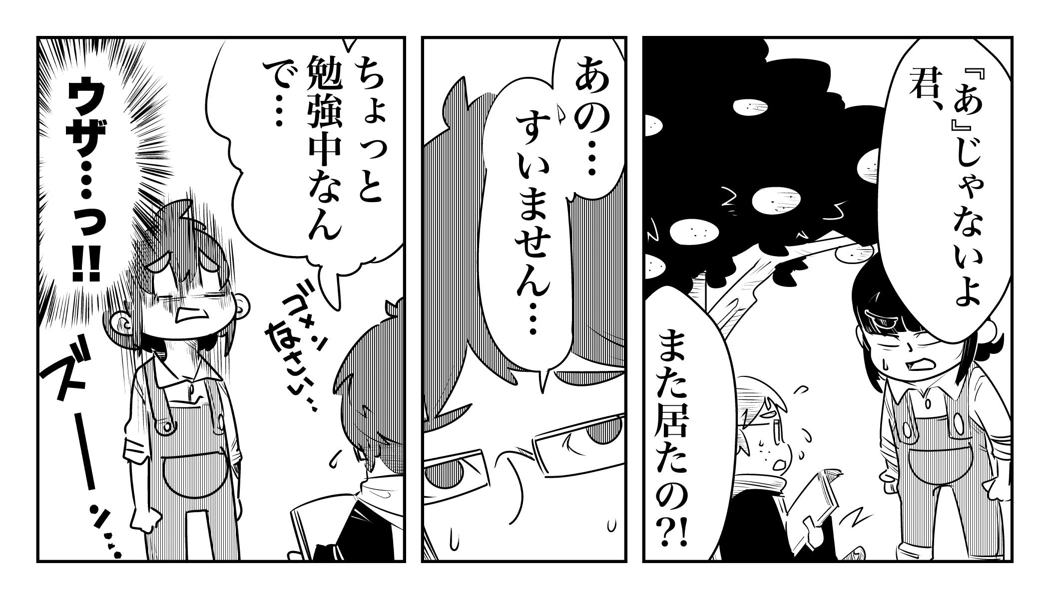 f:id:terashimaru117:20191120013452j:plain