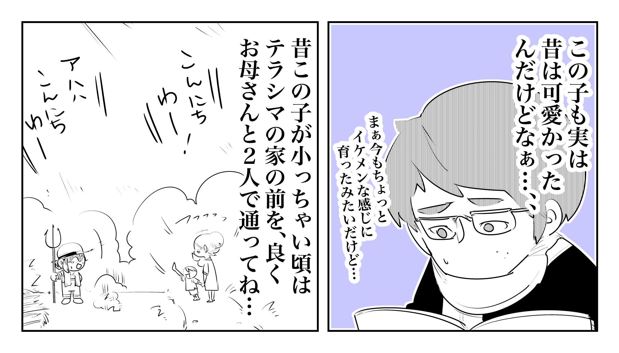 f:id:terashimaru117:20191120013456j:plain