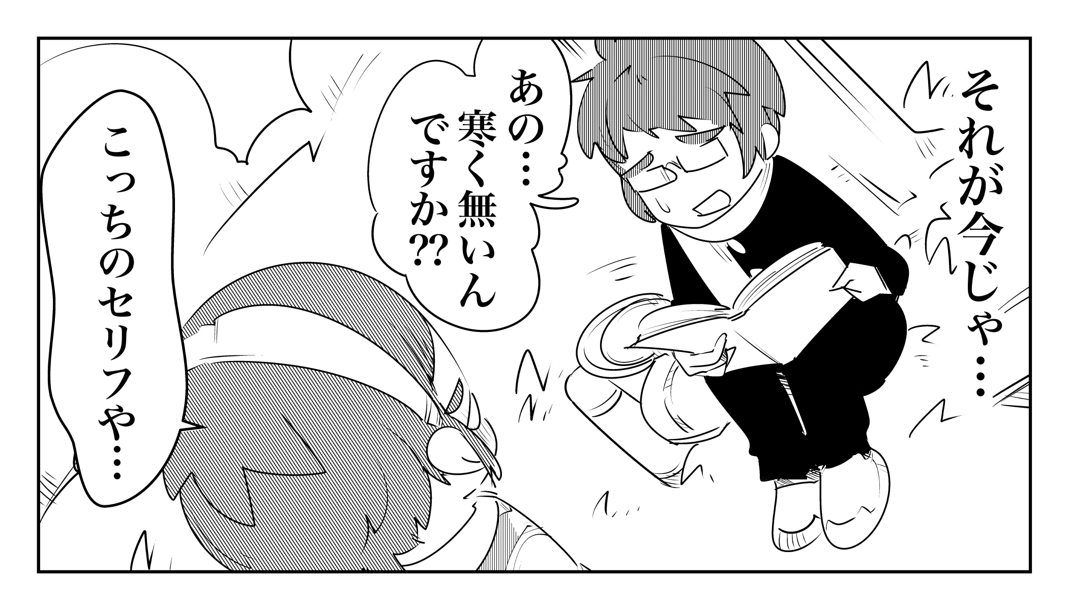 f:id:terashimaru117:20191120013516j:plain