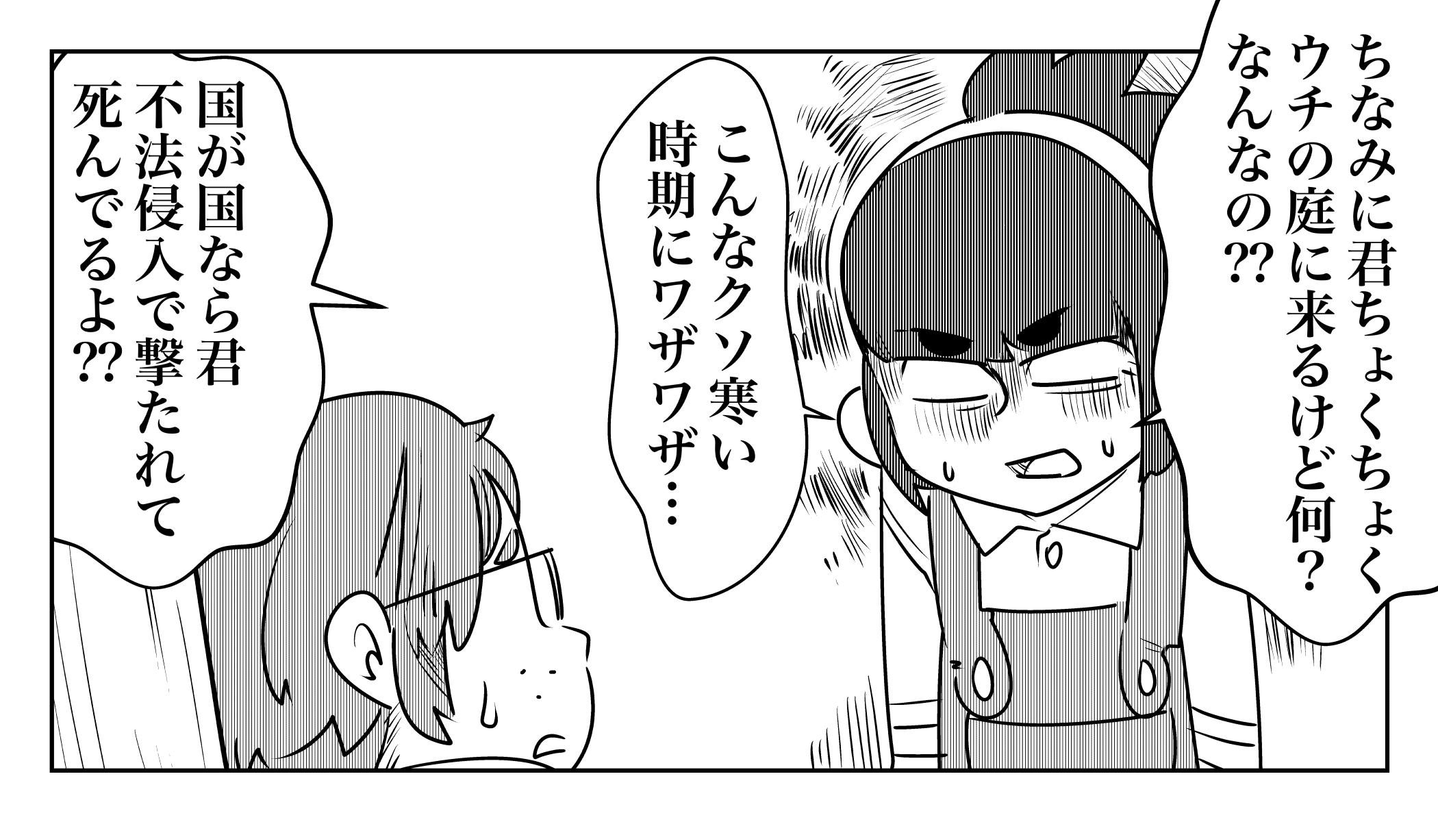 f:id:terashimaru117:20191120013520j:plain