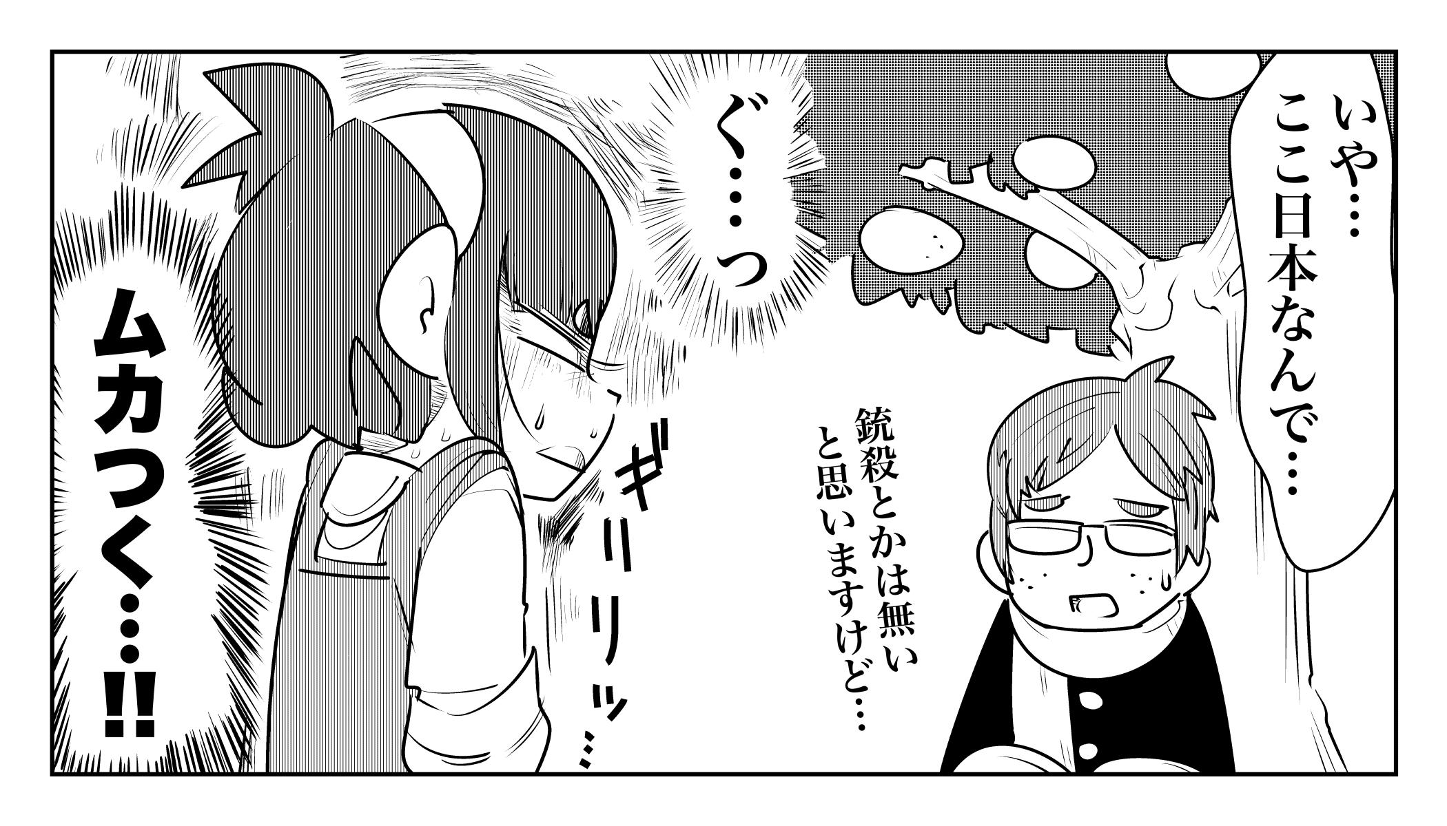 f:id:terashimaru117:20191120013524j:plain