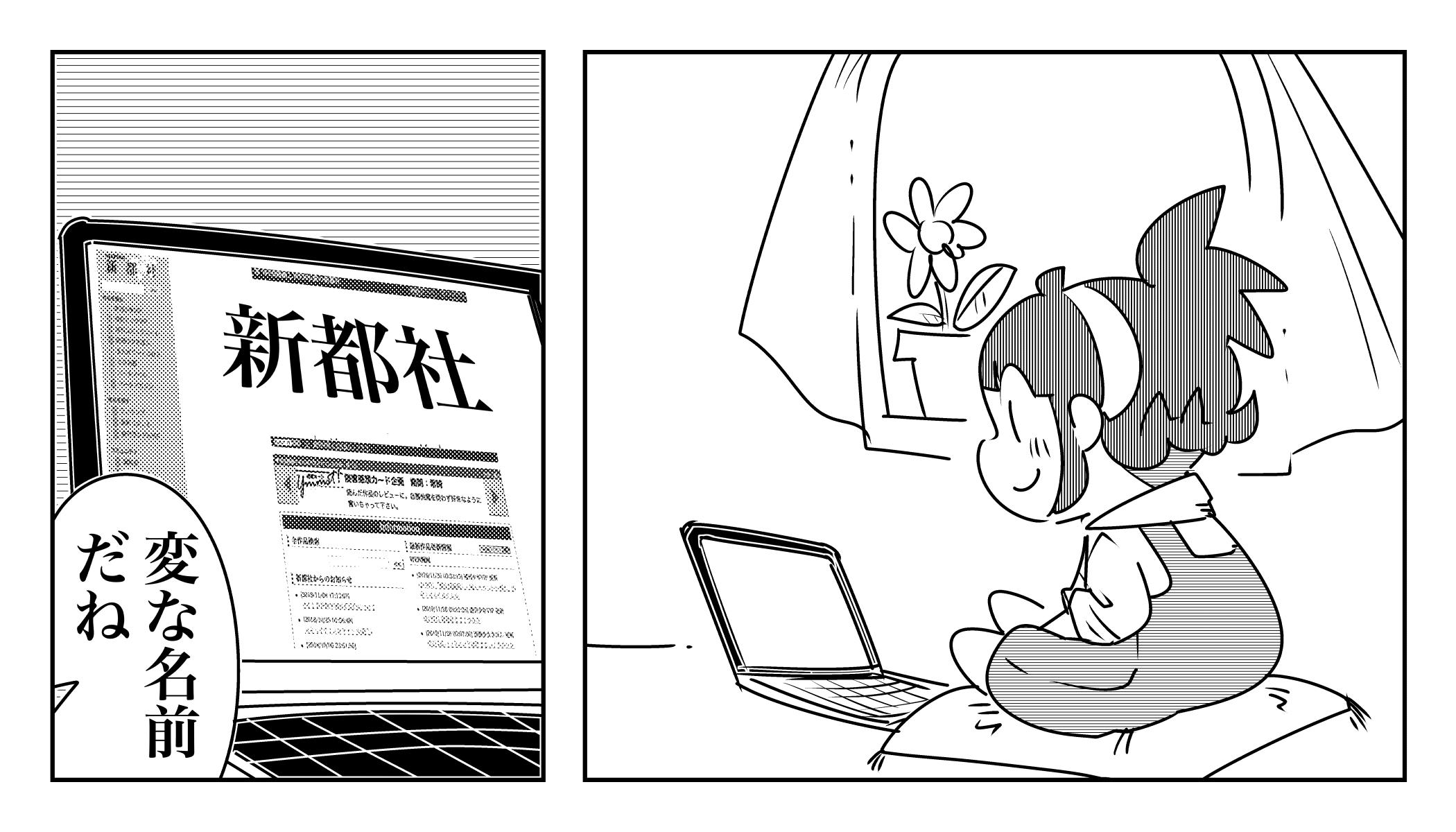 f:id:terashimaru117:20191126221550j:plain