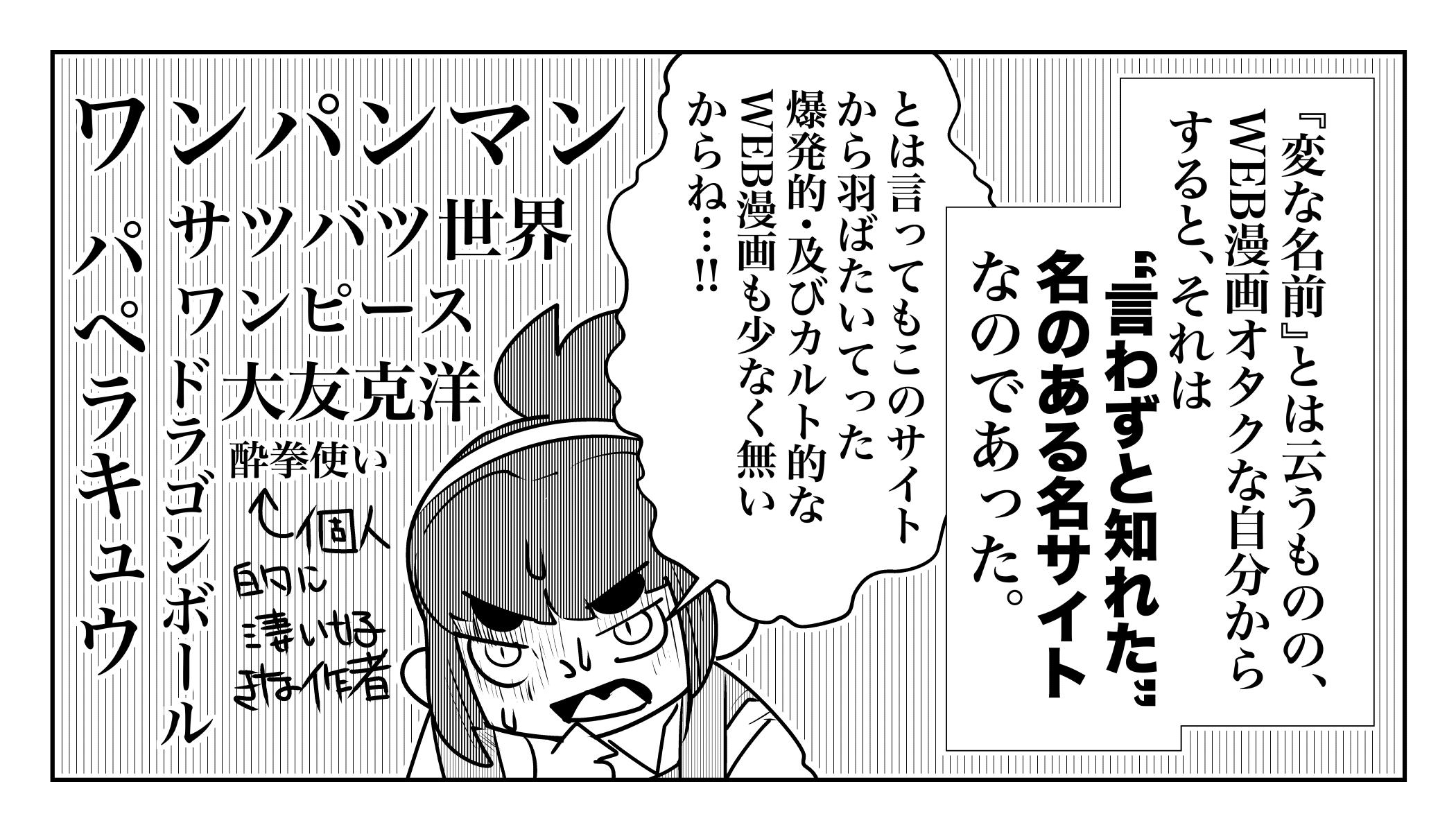 f:id:terashimaru117:20191126221604j:plain
