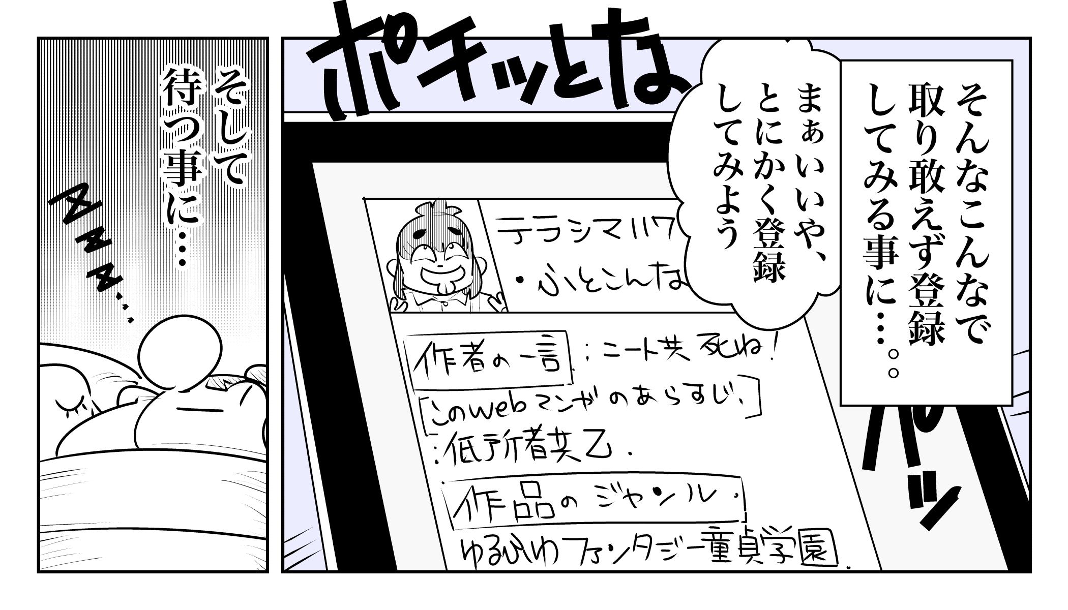 f:id:terashimaru117:20191126221619j:plain