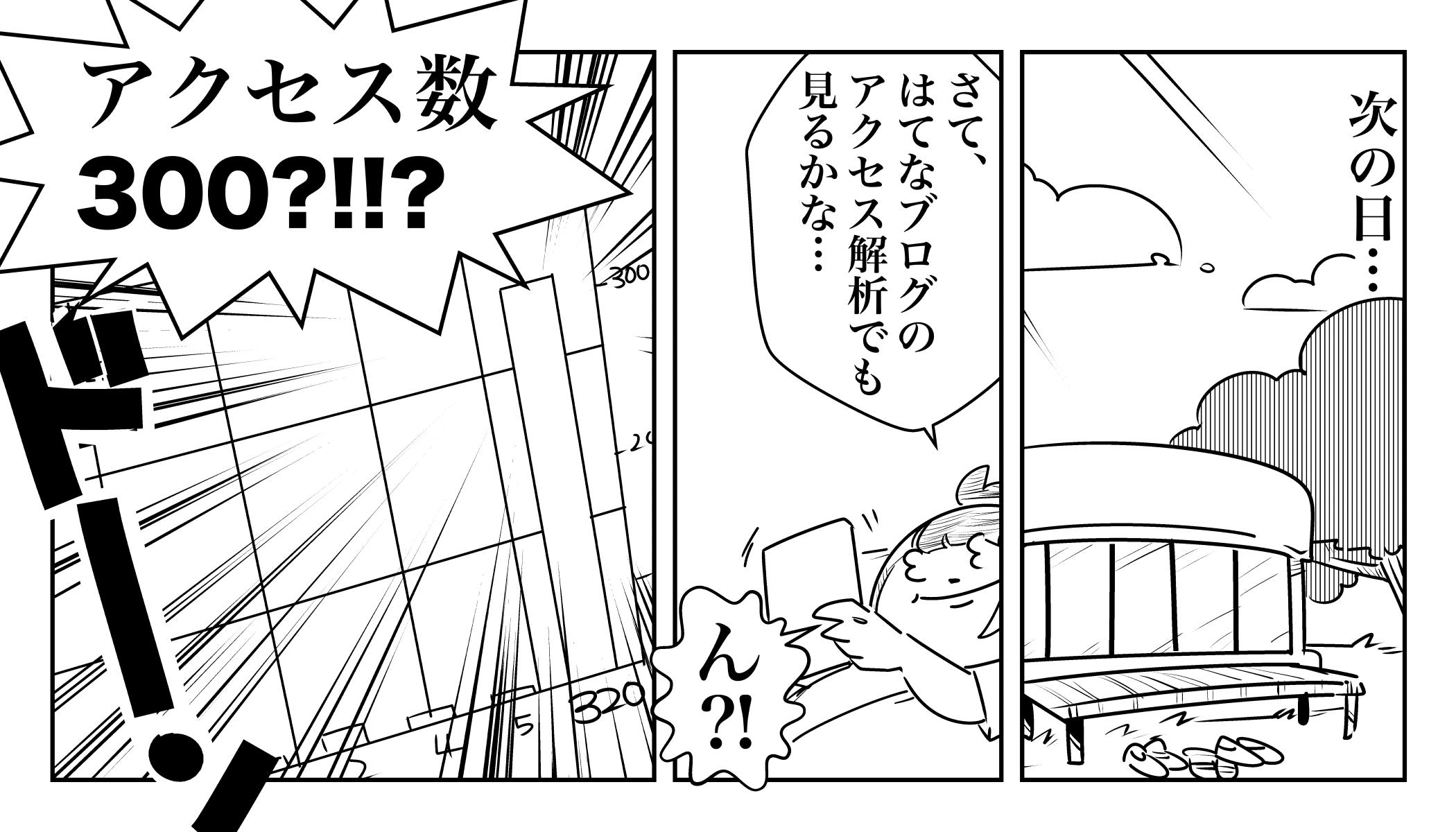 f:id:terashimaru117:20191126221757j:plain