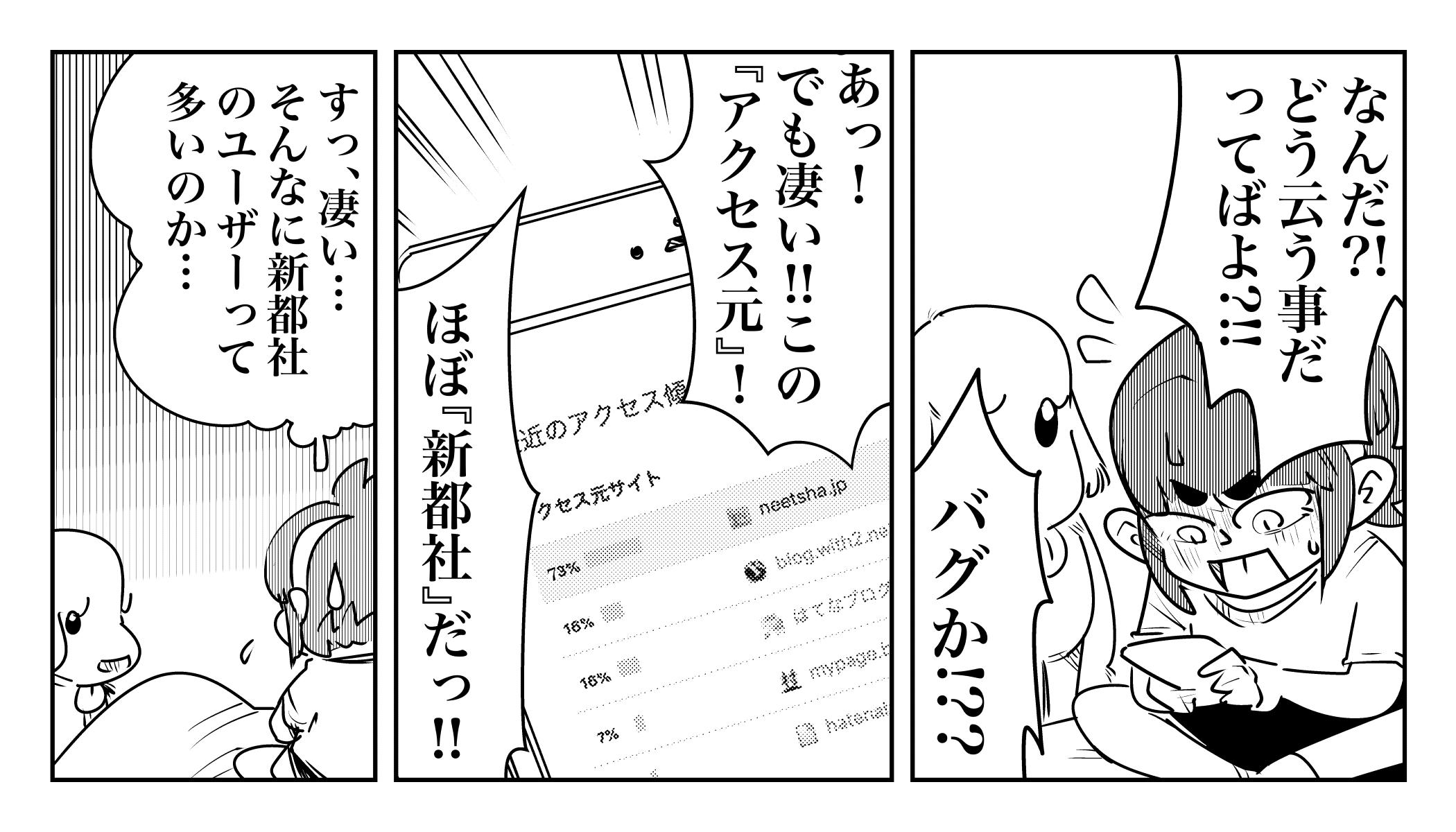 f:id:terashimaru117:20191126221802j:plain