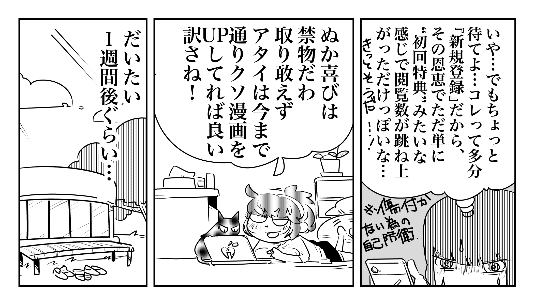 f:id:terashimaru117:20191126221806j:plain