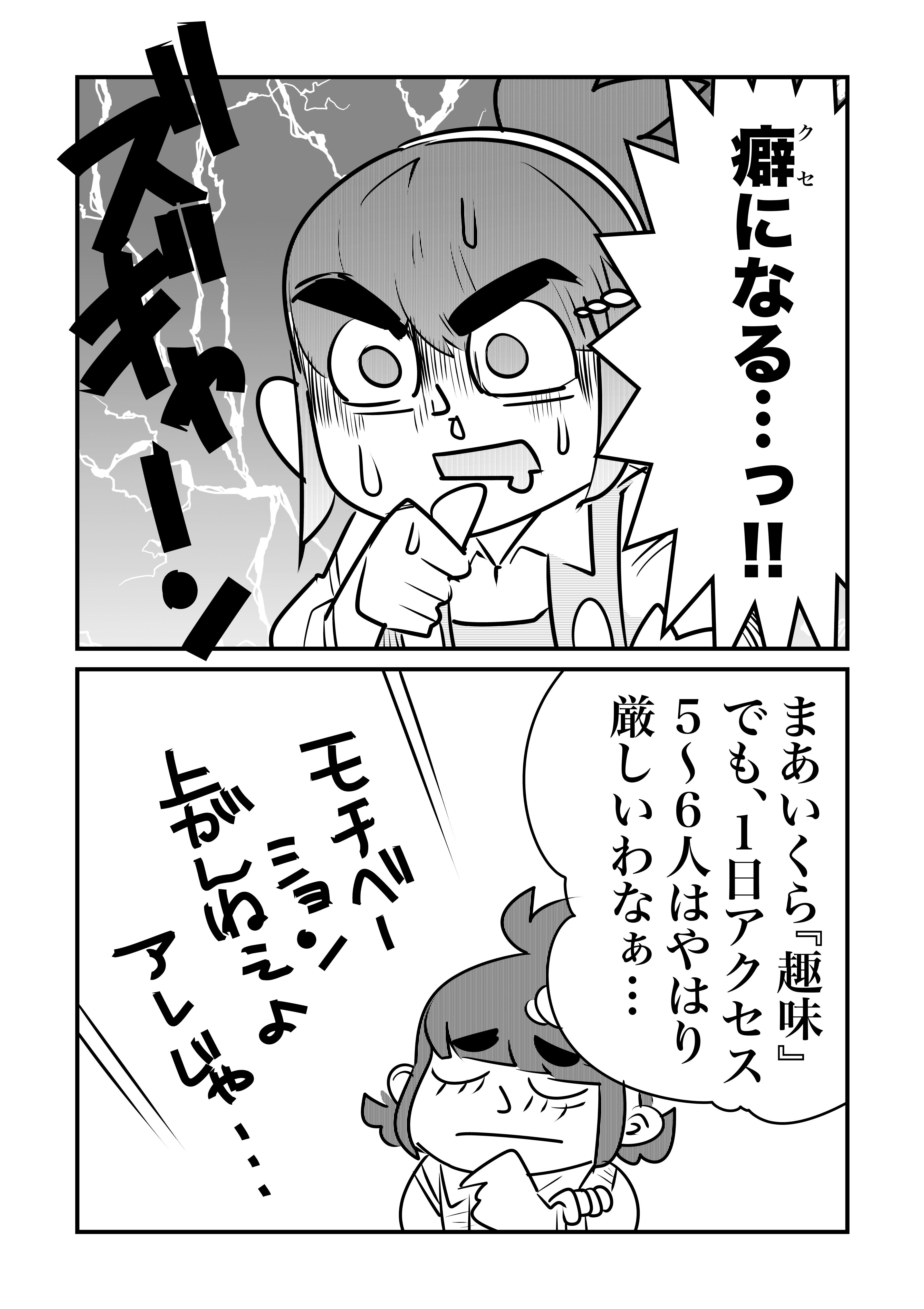 f:id:terashimaru117:20191127141526j:plain