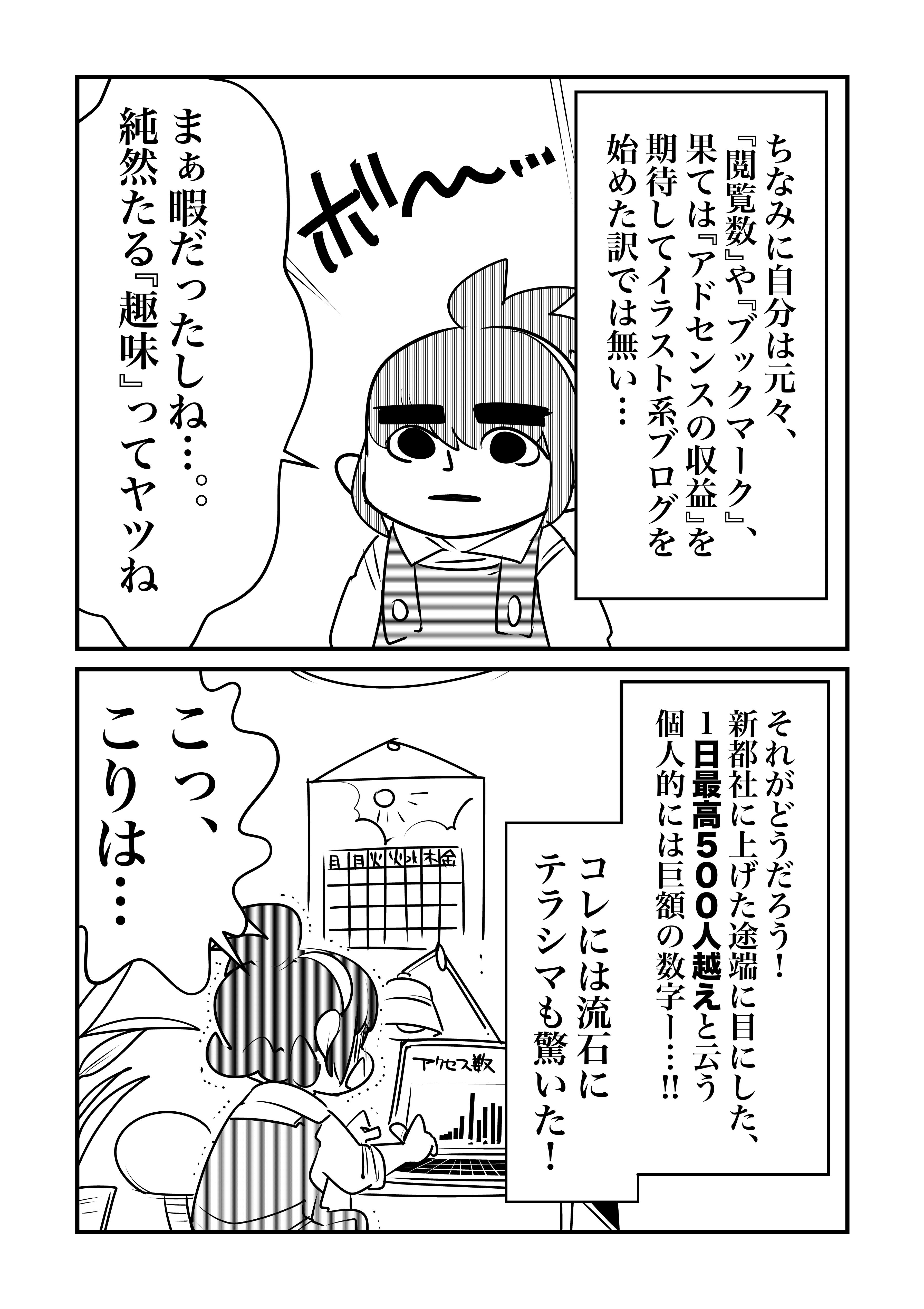 f:id:terashimaru117:20191127141540j:plain