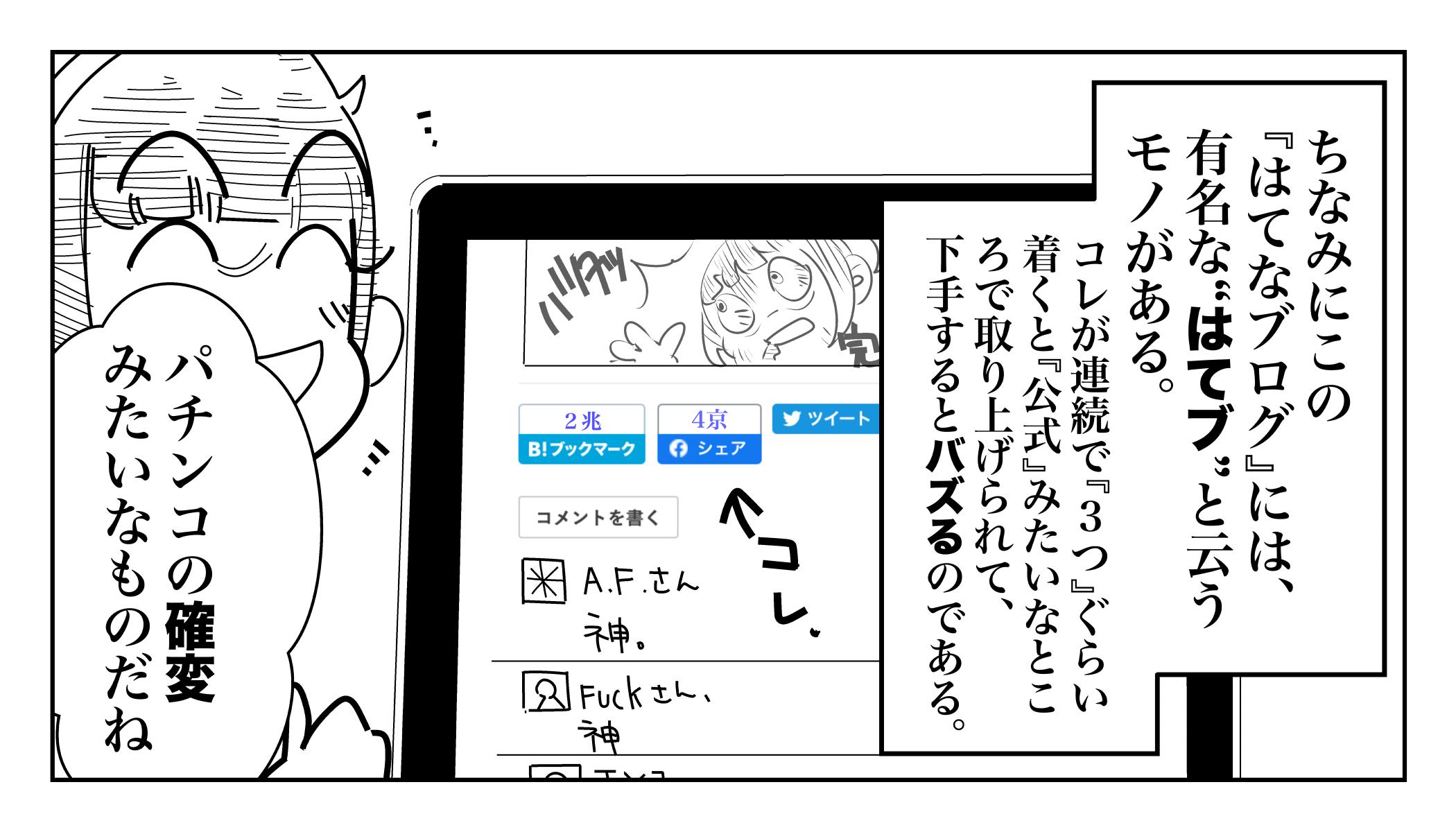 f:id:terashimaru117:20191127141549j:plain
