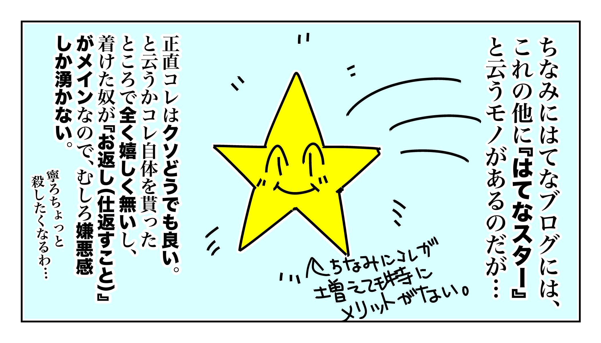 f:id:terashimaru117:20191127141617j:plain