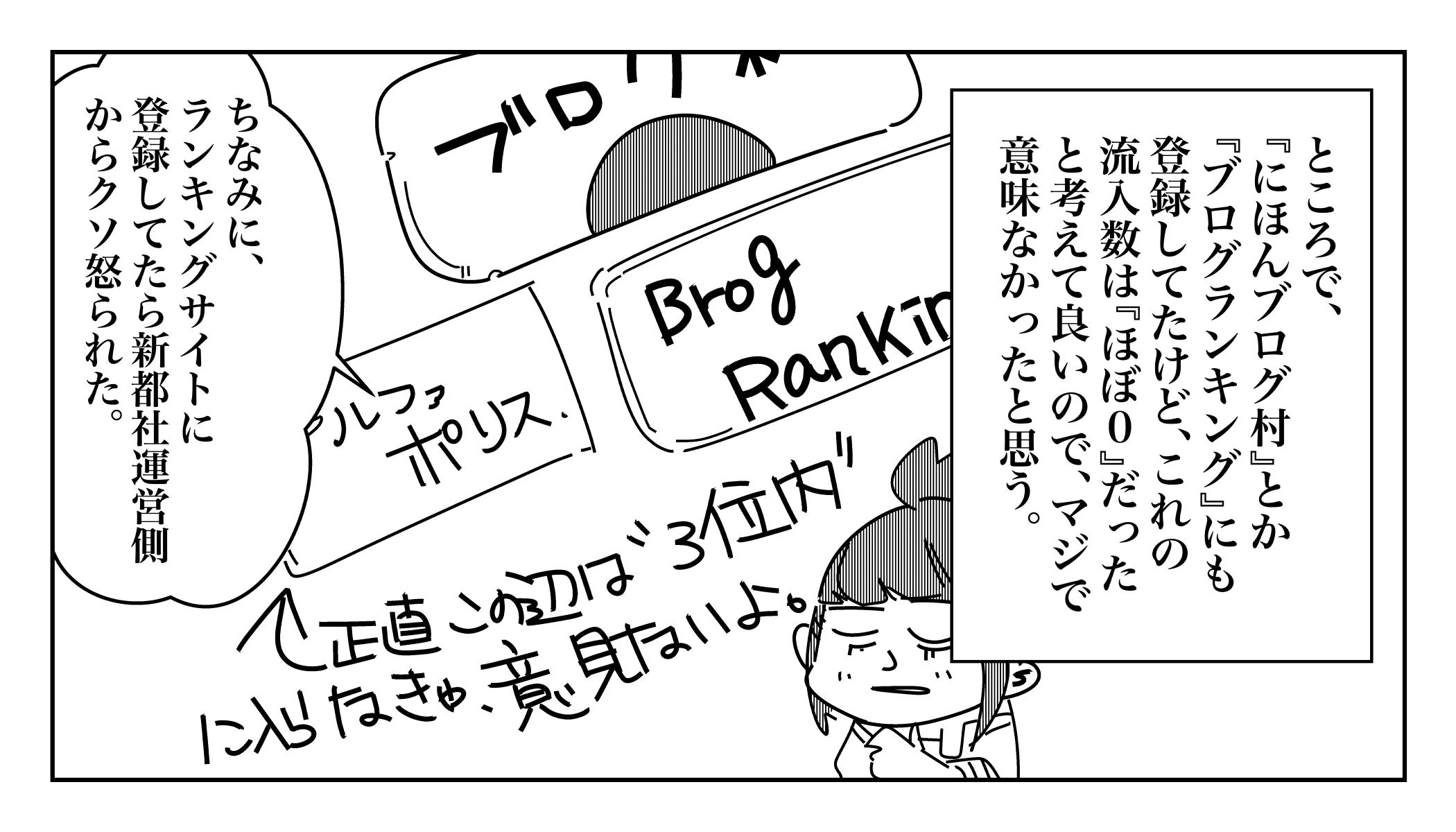 f:id:terashimaru117:20191127141621j:plain