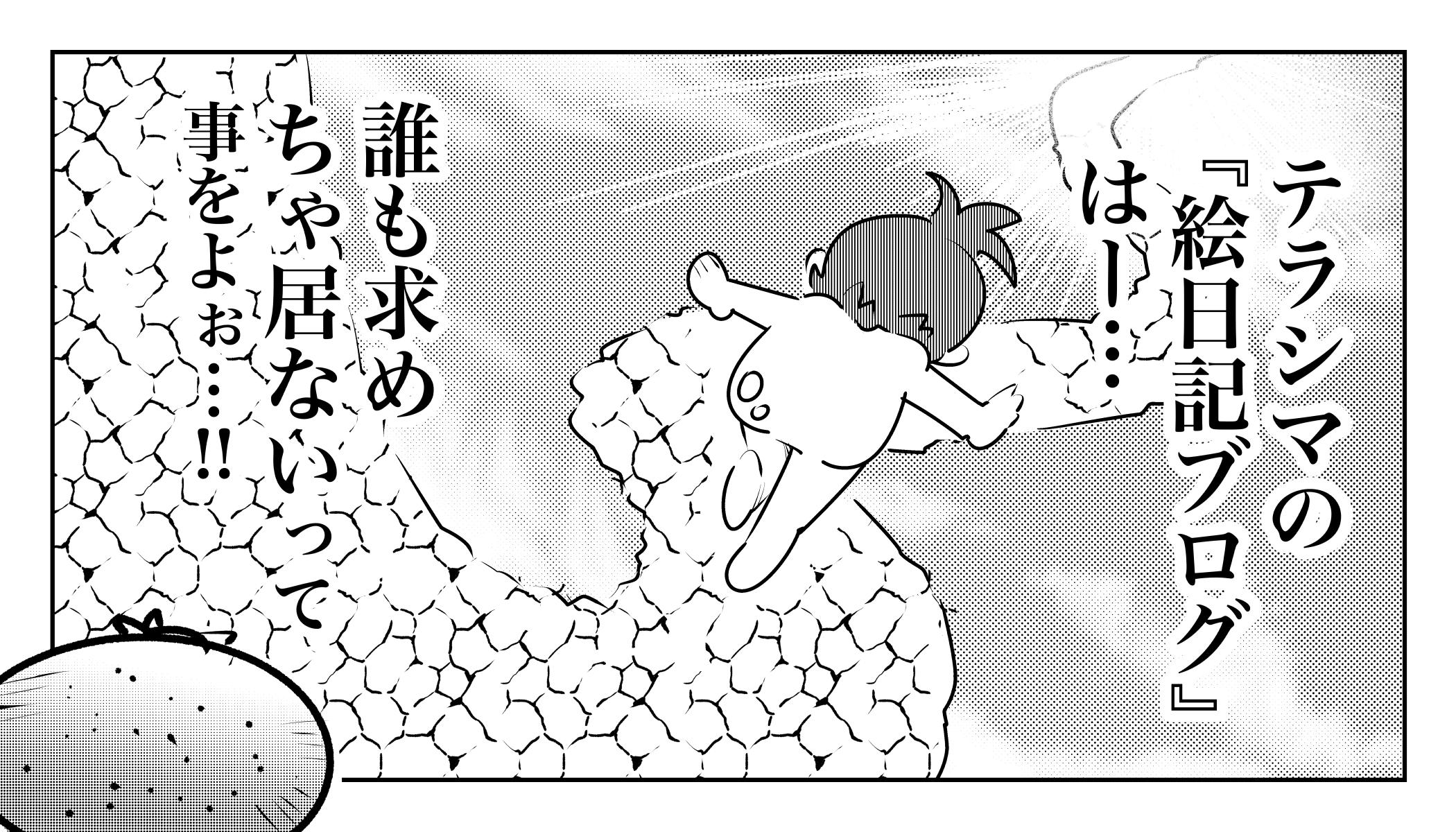f:id:terashimaru117:20191127190104j:plain