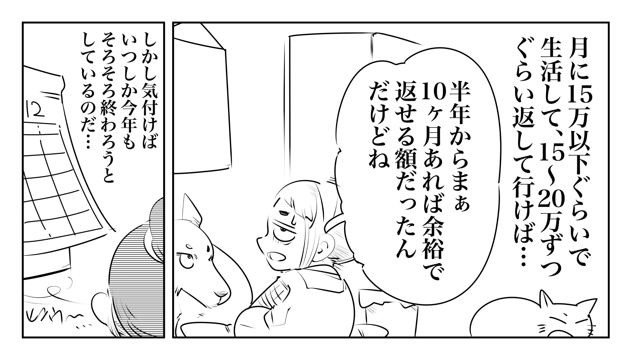 f:id:terashimaru117:20191210184926j:plain