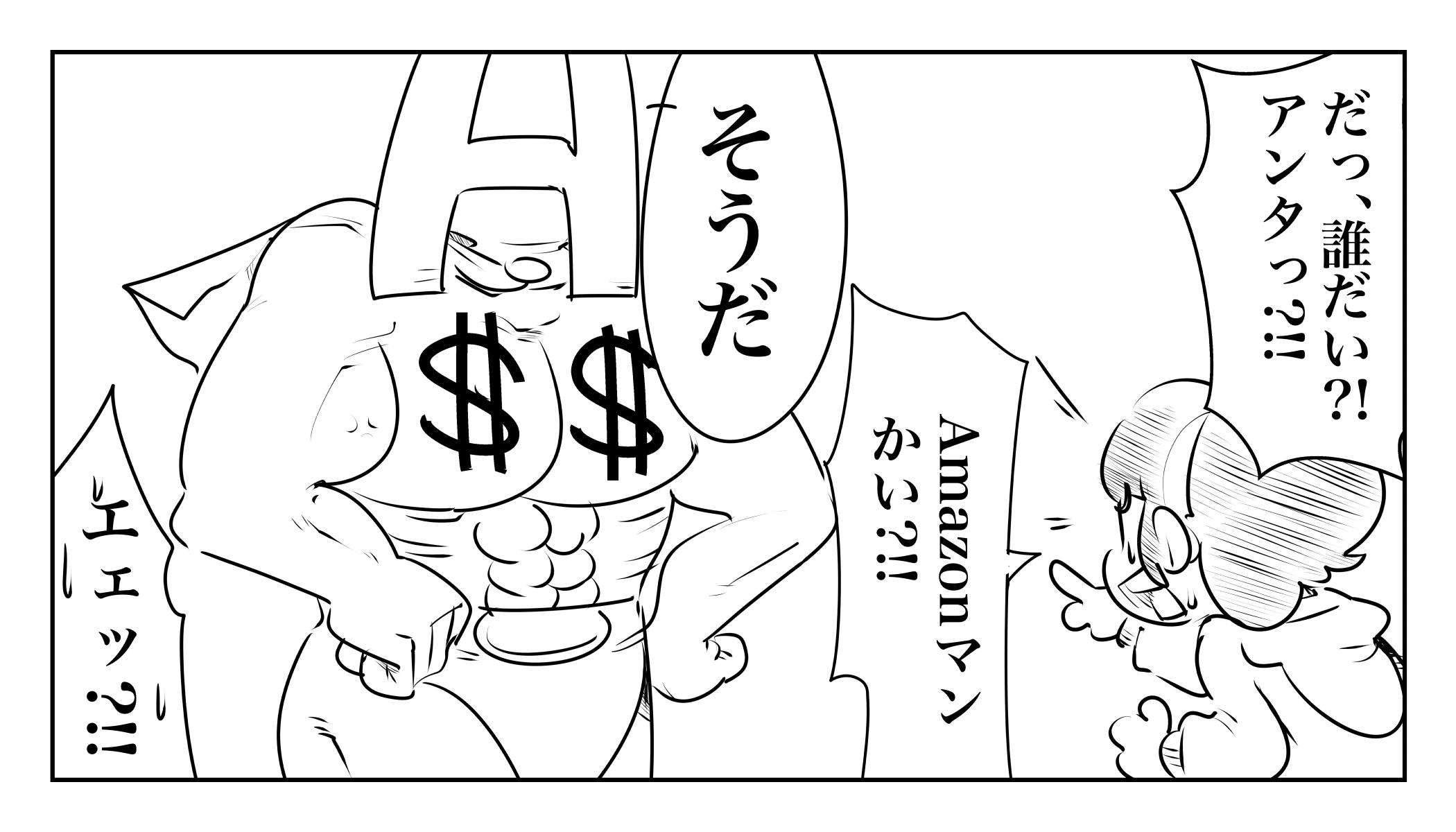 f:id:terashimaru117:20191210194122j:plain