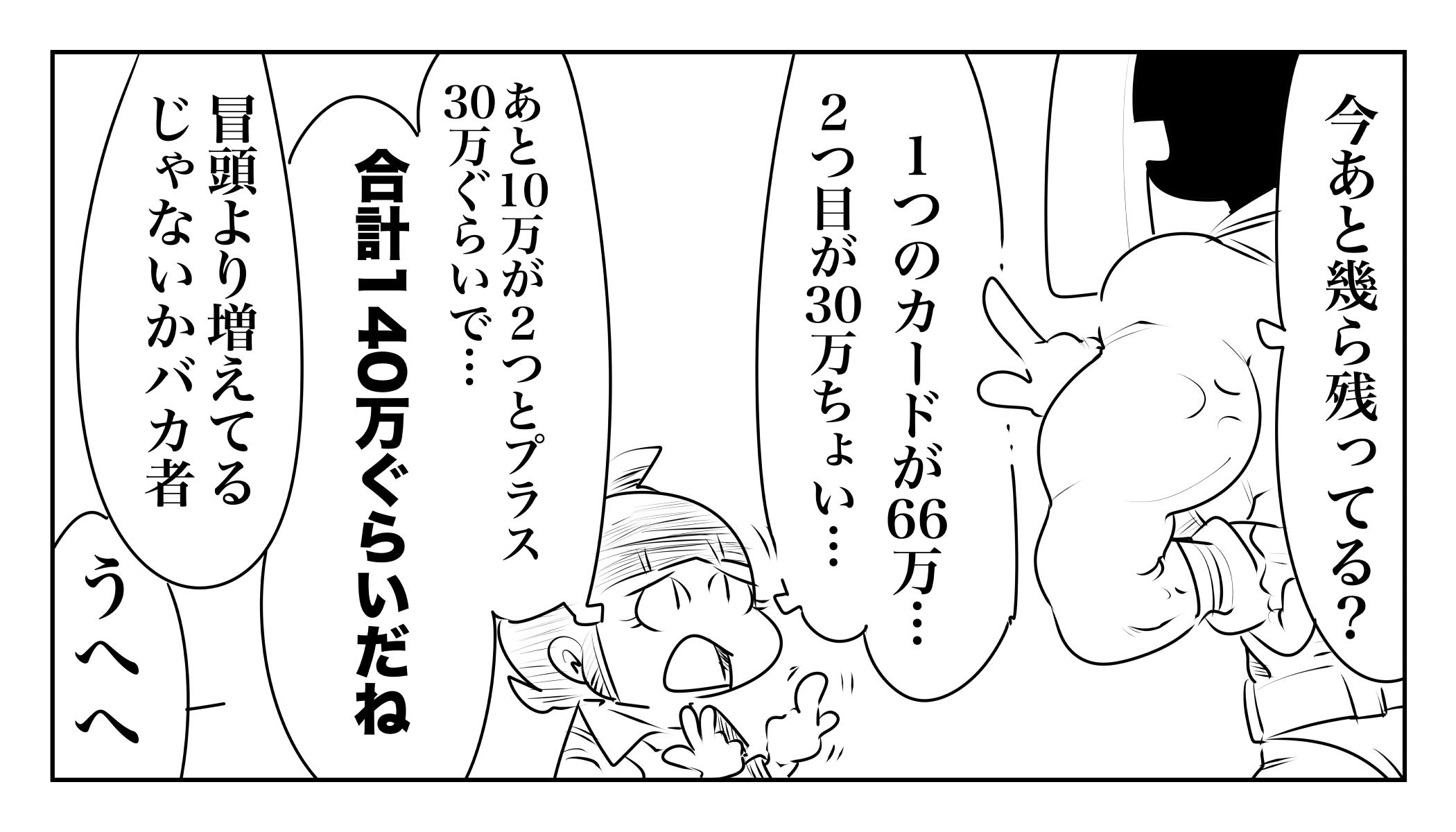 f:id:terashimaru117:20191210230147j:plain