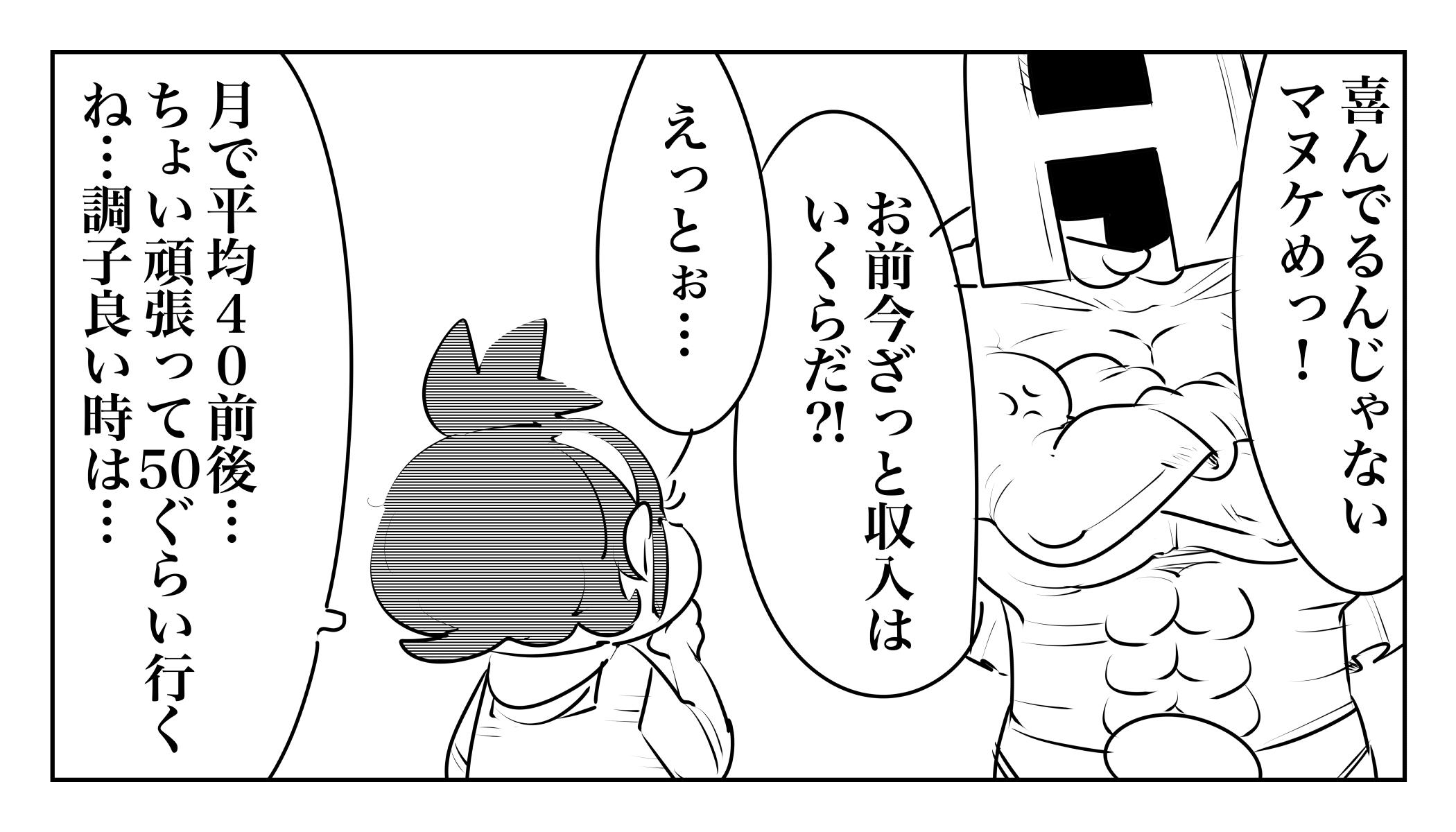 f:id:terashimaru117:20191210230151j:plain
