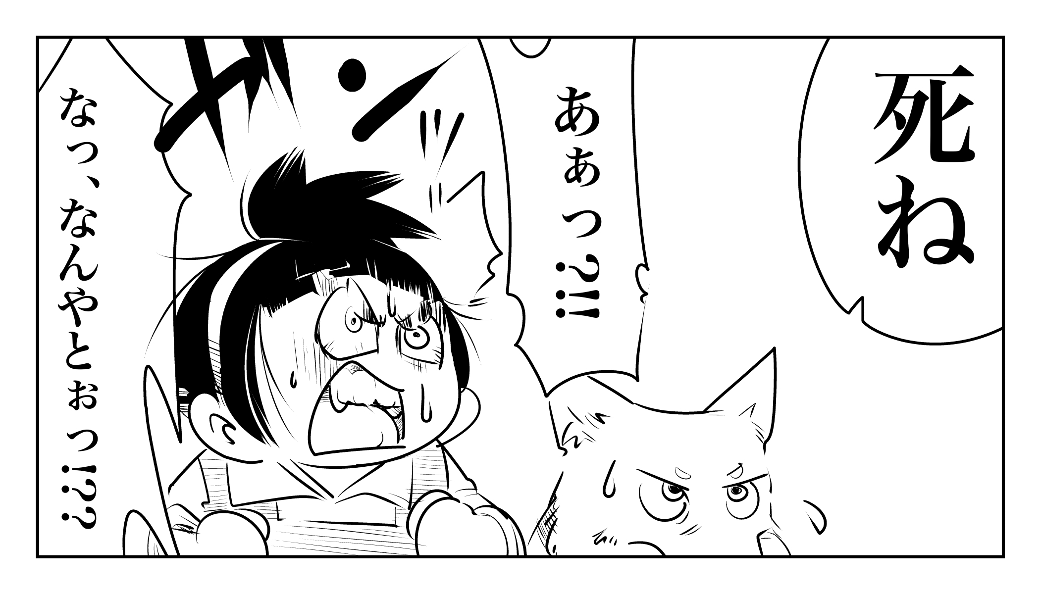f:id:terashimaru117:20191211101902j:plain