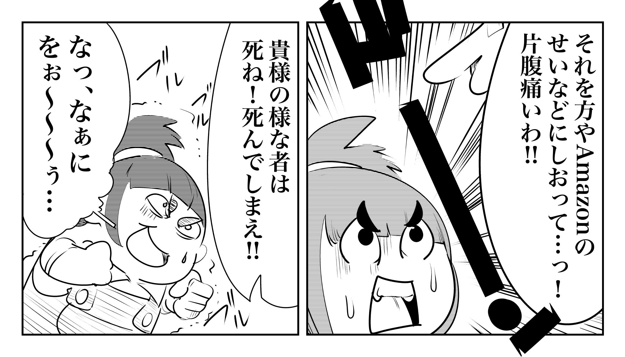 f:id:terashimaru117:20191211161313j:plain