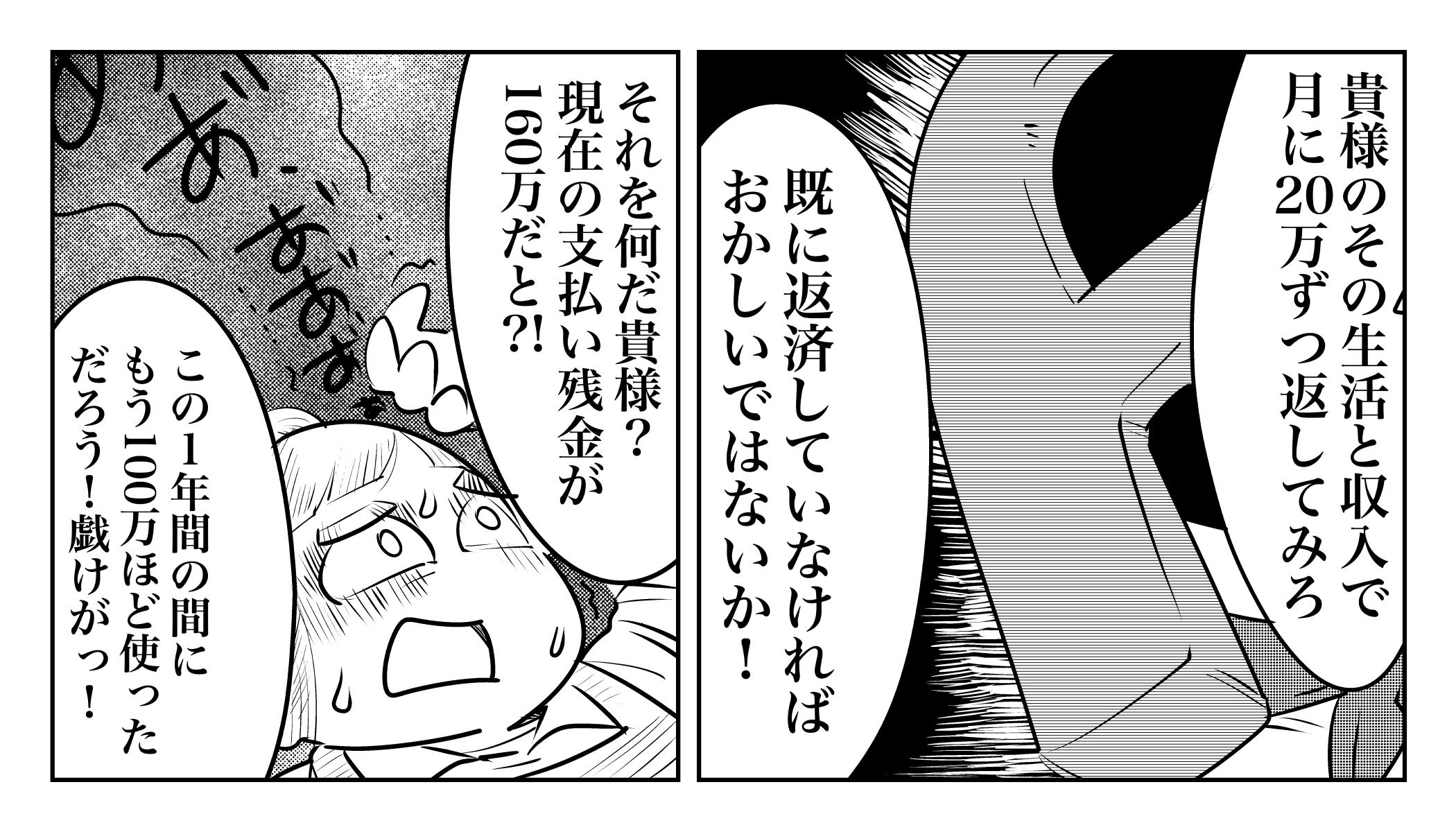 f:id:terashimaru117:20191211161826j:plain