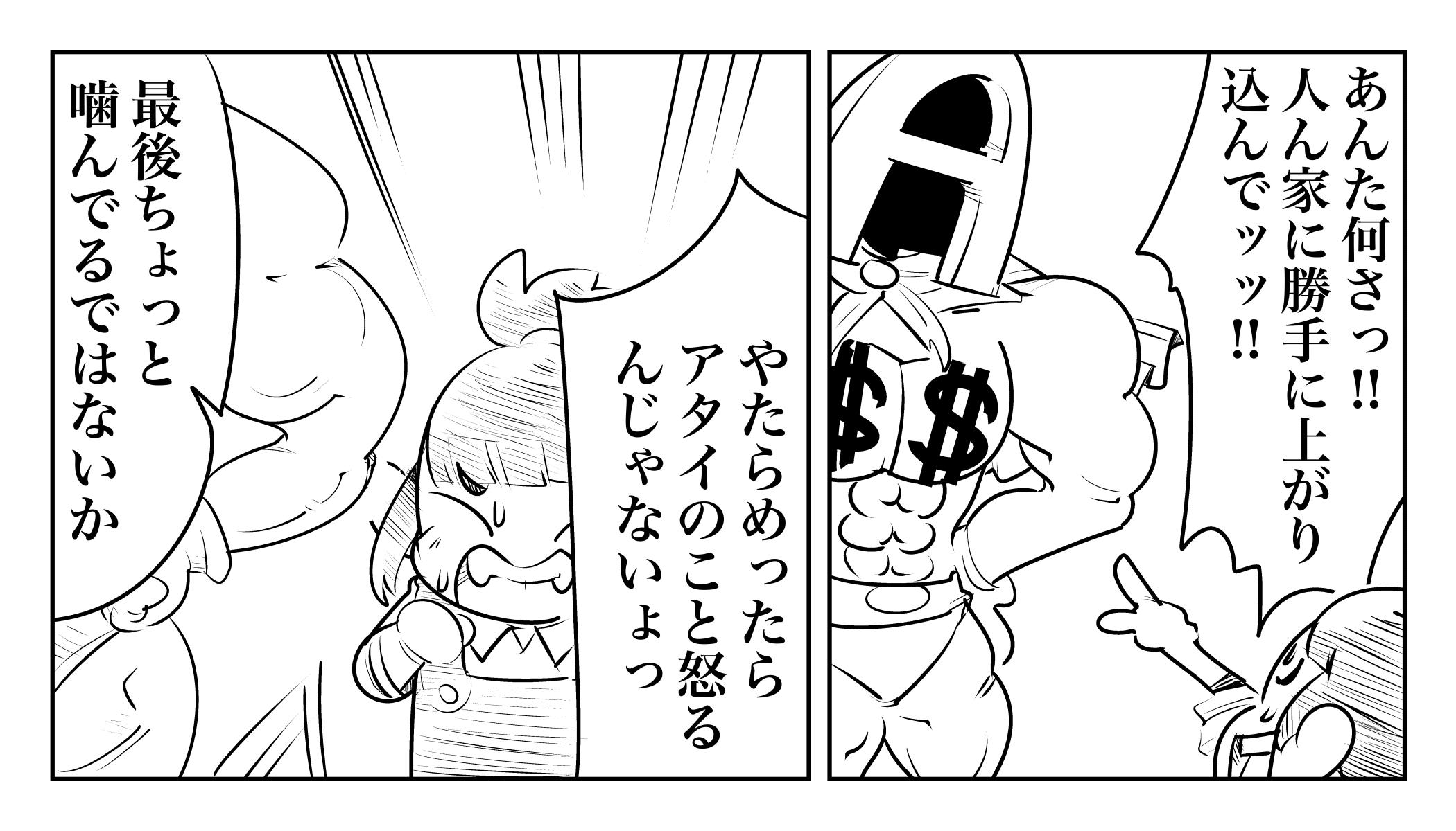 f:id:terashimaru117:20191211225010j:plain