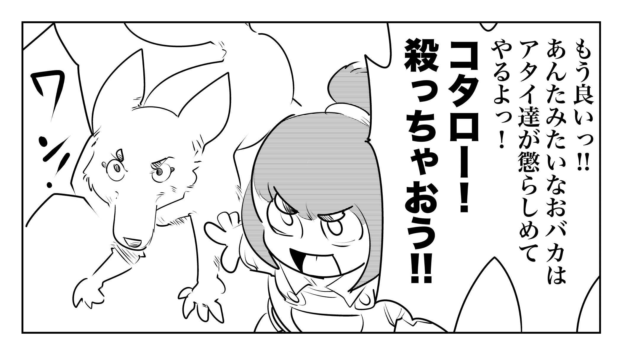 f:id:terashimaru117:20191211225018j:plain