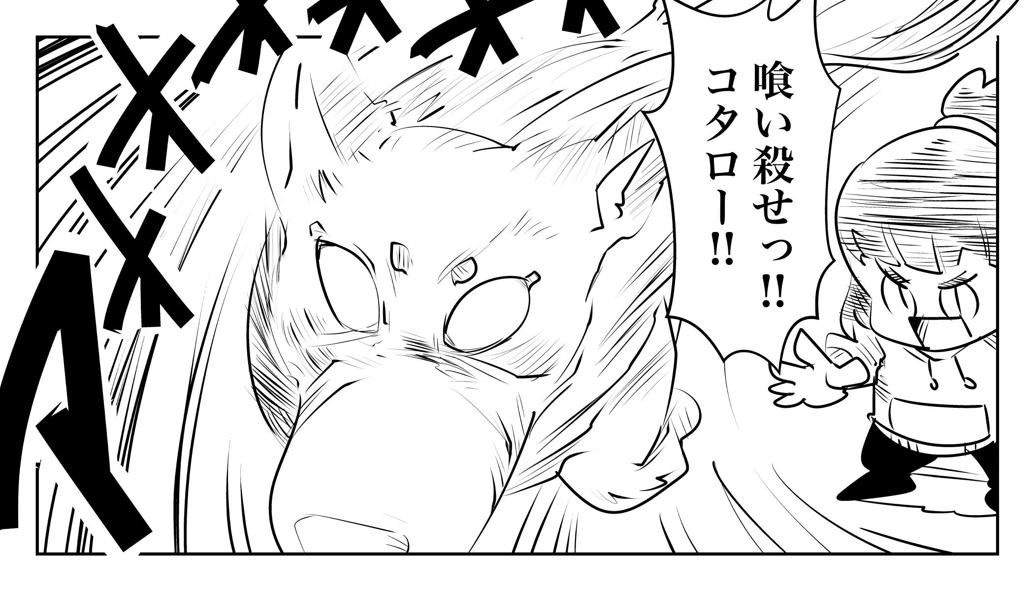 f:id:terashimaru117:20191212222205j:plain