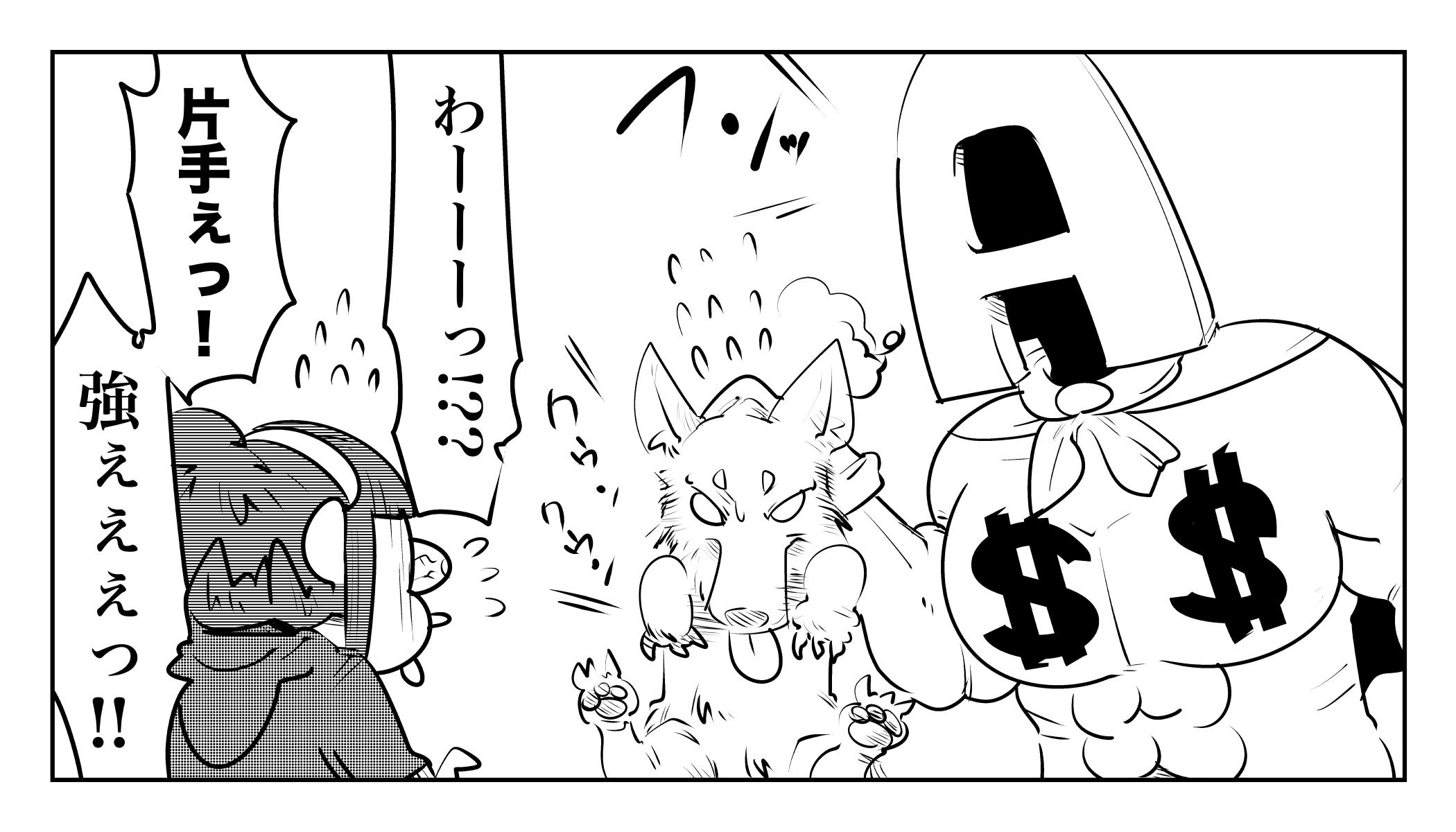 f:id:terashimaru117:20191212222218j:plain