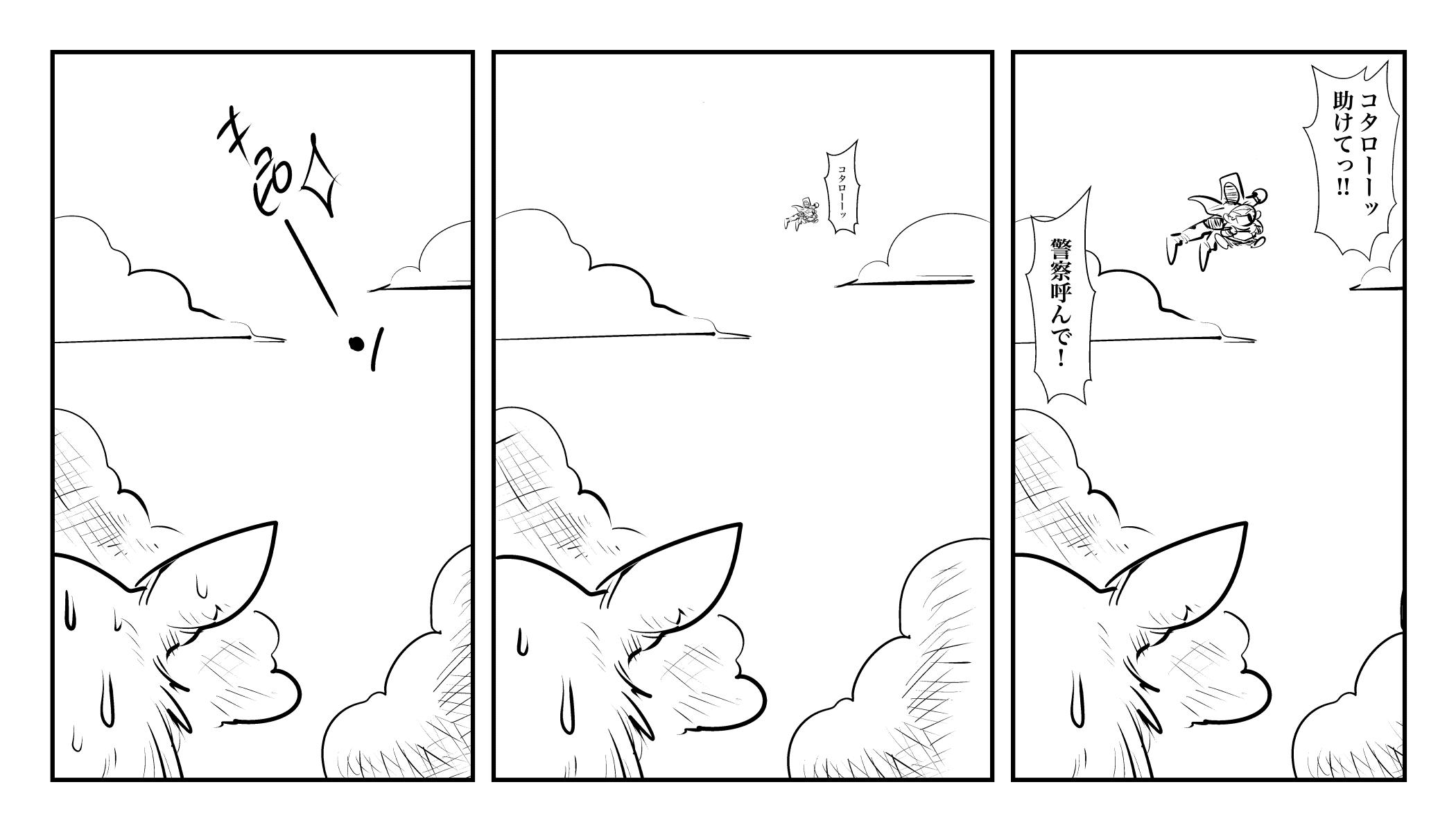 f:id:terashimaru117:20191213011540j:plain