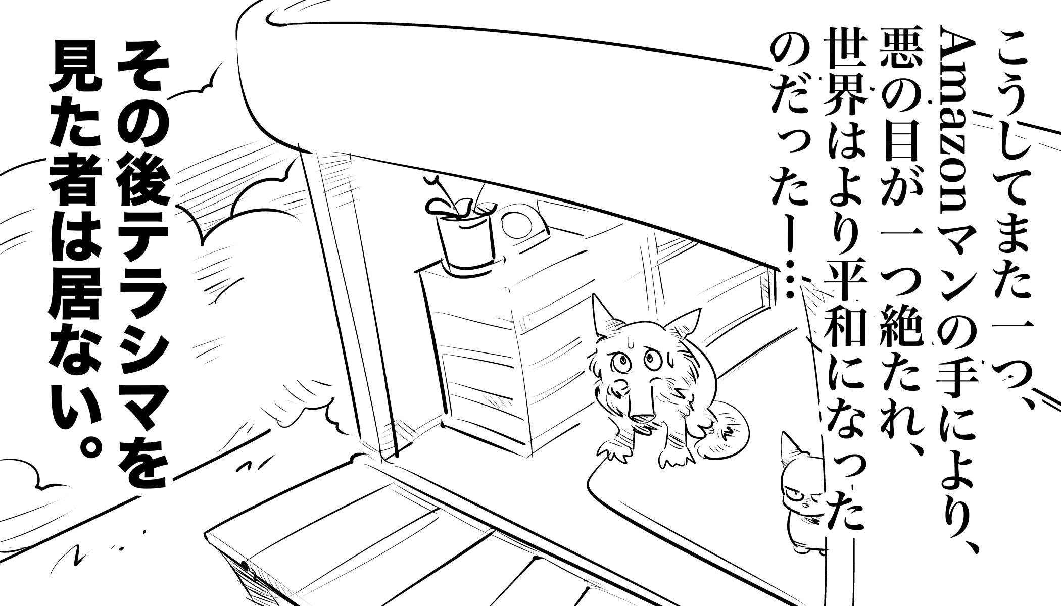 f:id:terashimaru117:20191213011547j:plain