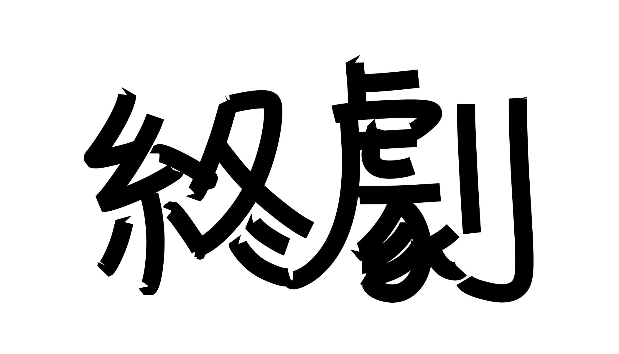 f:id:terashimaru117:20191213011641j:plain